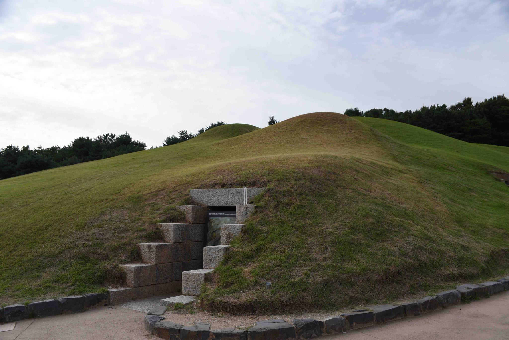 Eingang in ein Grab von Songsan-ri (geschlossen)