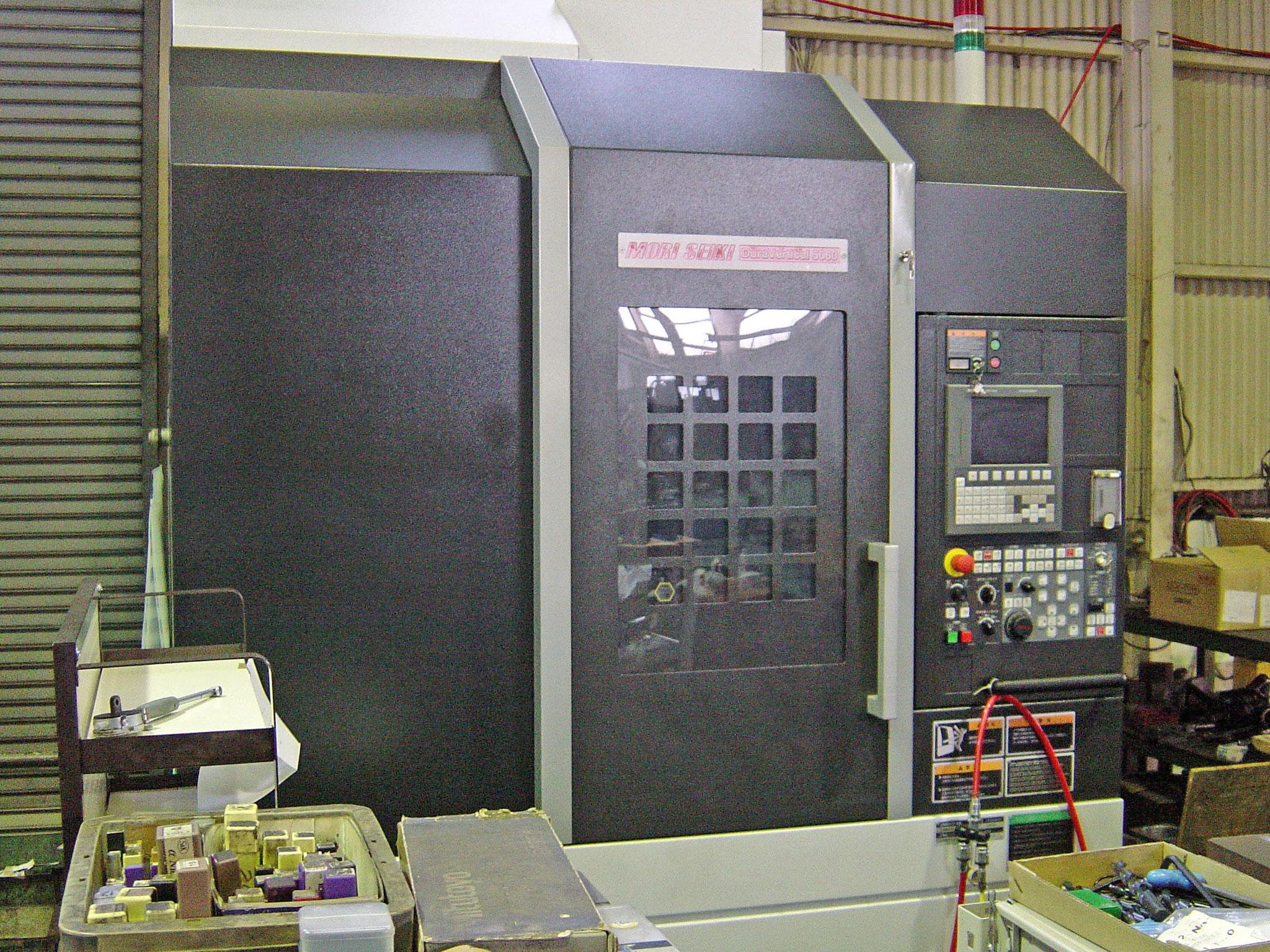 Dura Vertical 600×530×510