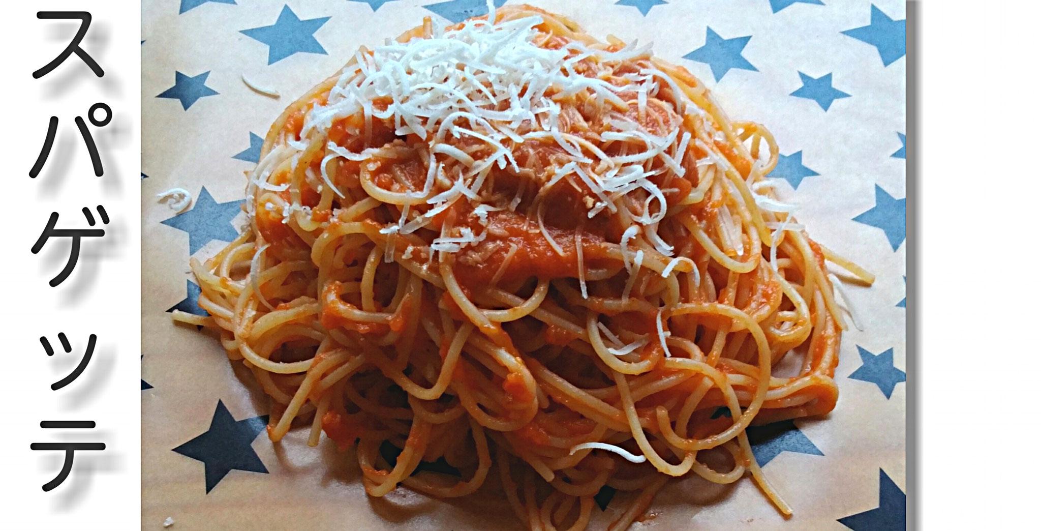 Spaghetti Pummarola n'coppa