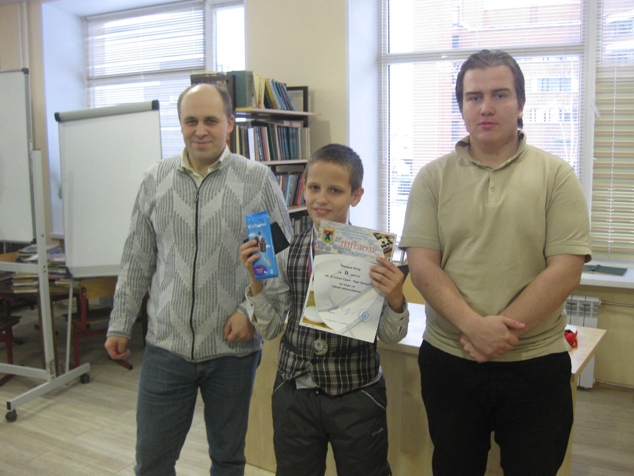 Егор Захаров с первой серебряной медалью