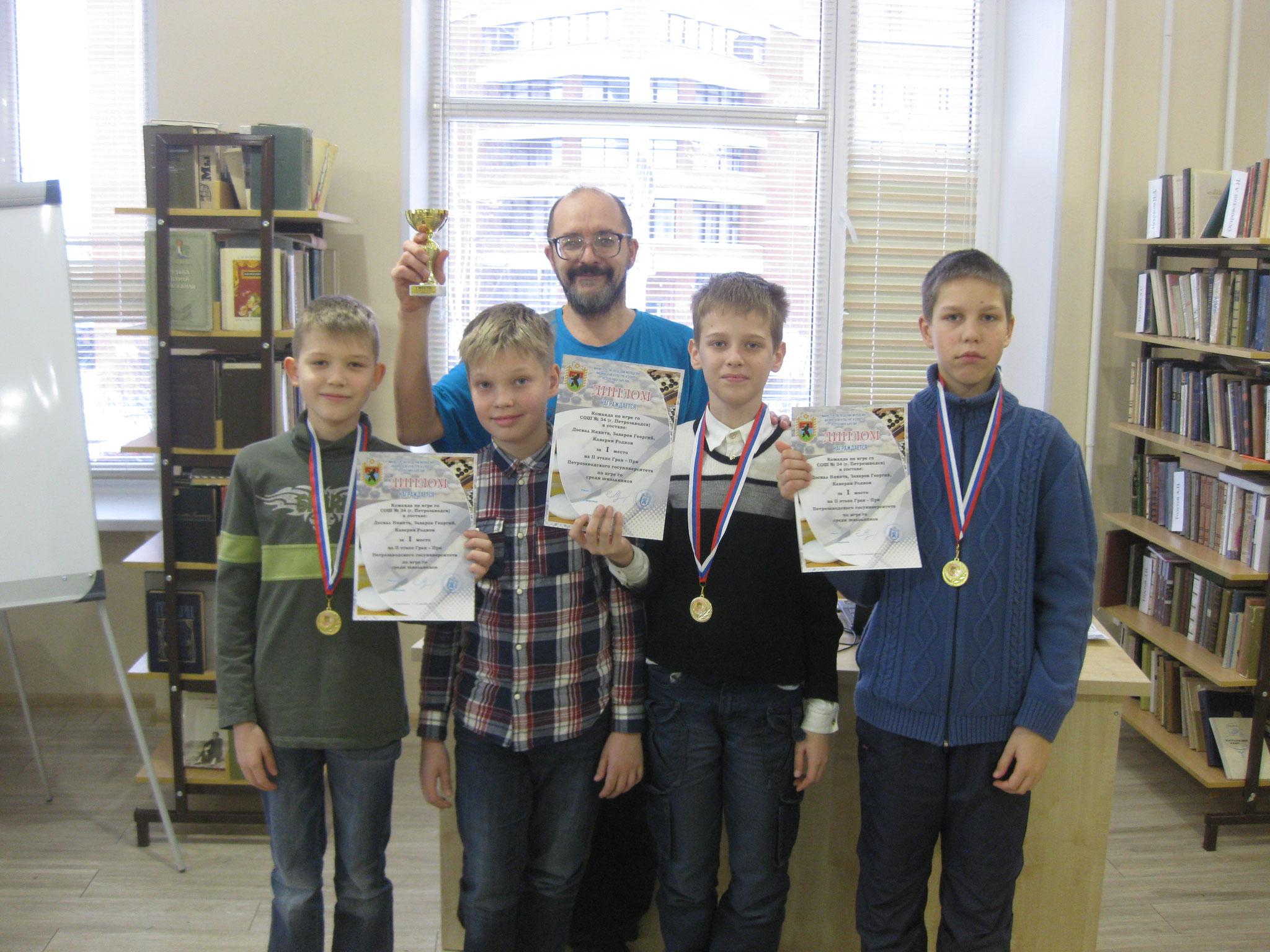 команда-победительница: Никита Доскал, Никита Григорьев, Захаров Георгий, Каверин Родион