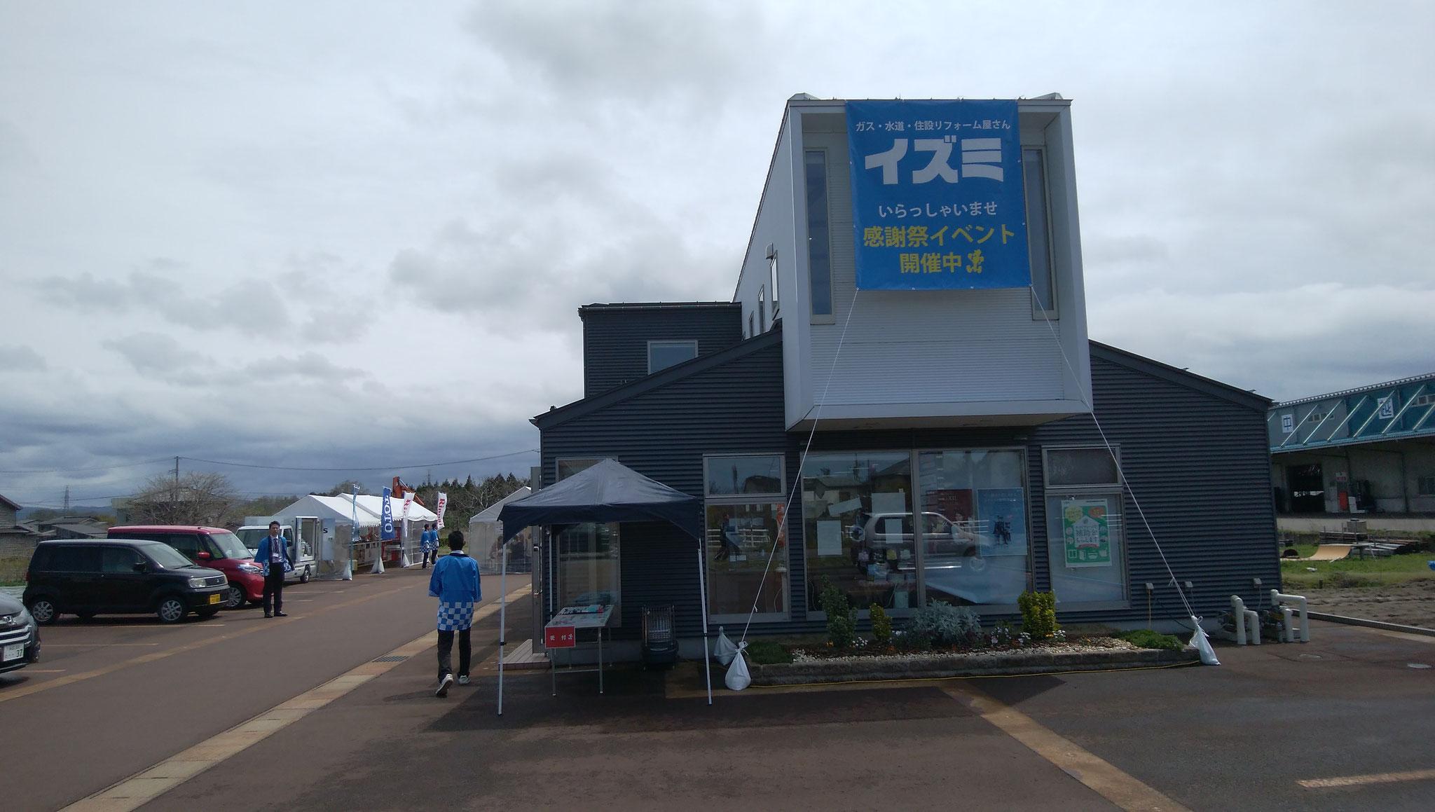 イズミ店舗営業所 おかげ様で5周年祭スタート!