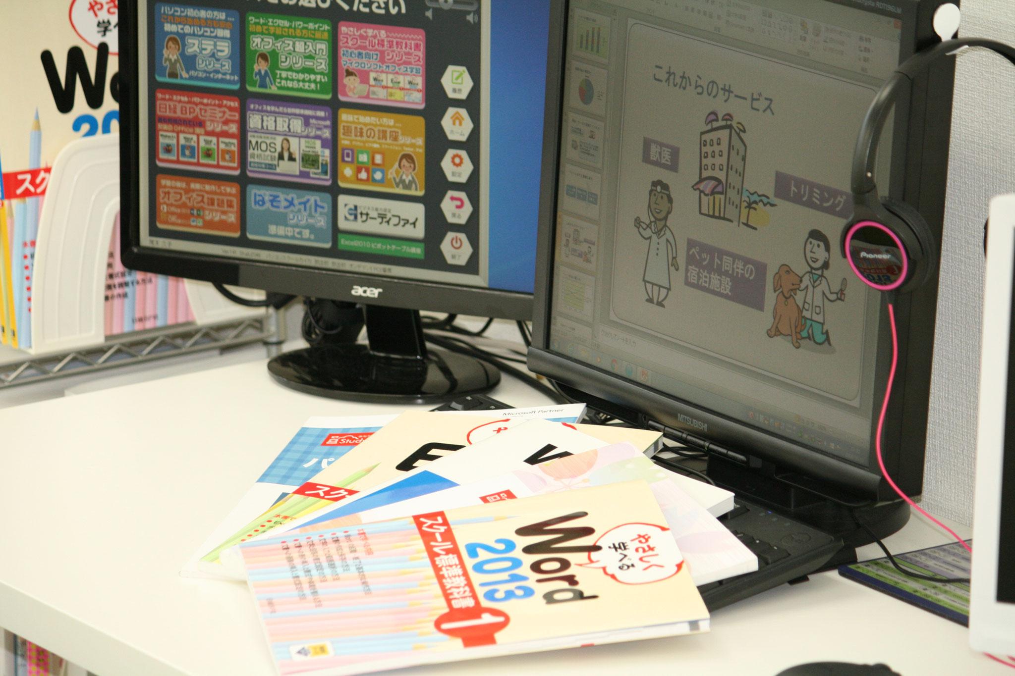 「映像授業+テキスト+講師」しっかりサポート!!