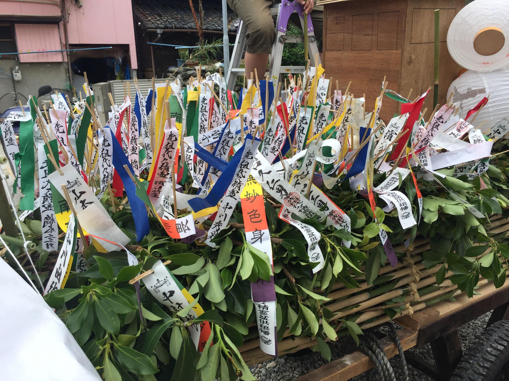 昨日配られ、昨日まで仏壇に保管されていた施餓鬼旗も乗せられます
