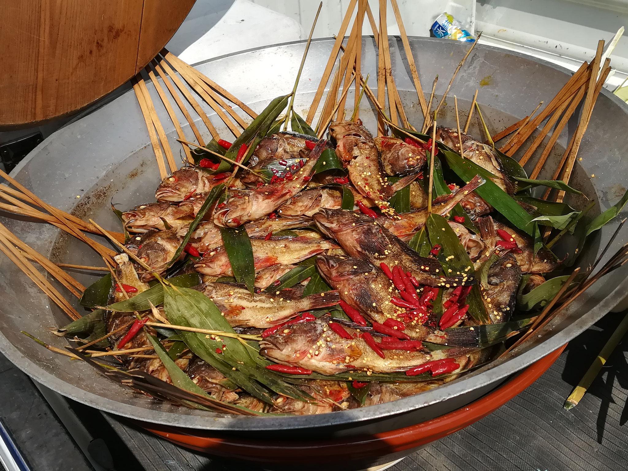 赤魚(カサゴ)
