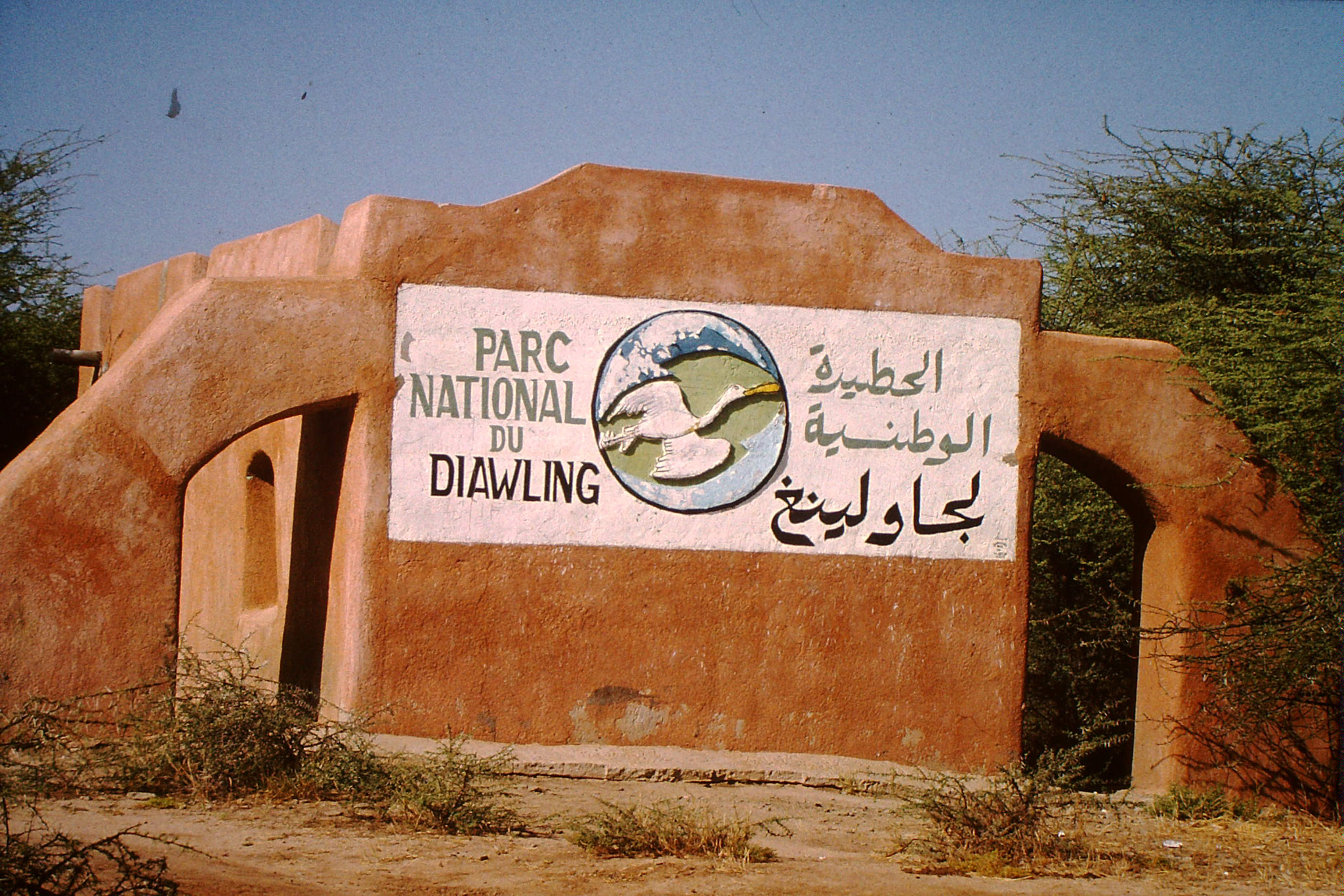 Nationalpark Diawling.