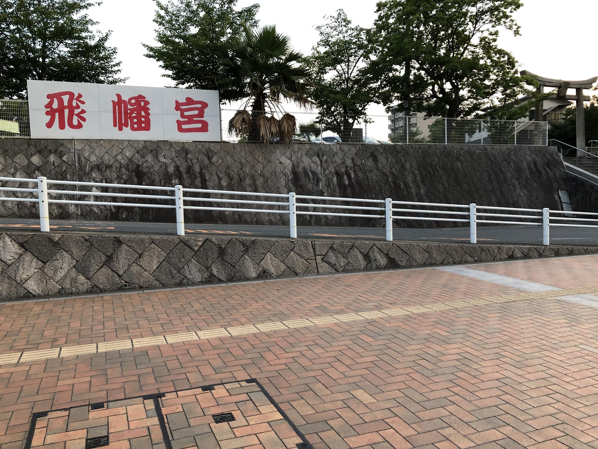 (2)バス停側から緩やかな坂を上がると、有料駐車場があります。