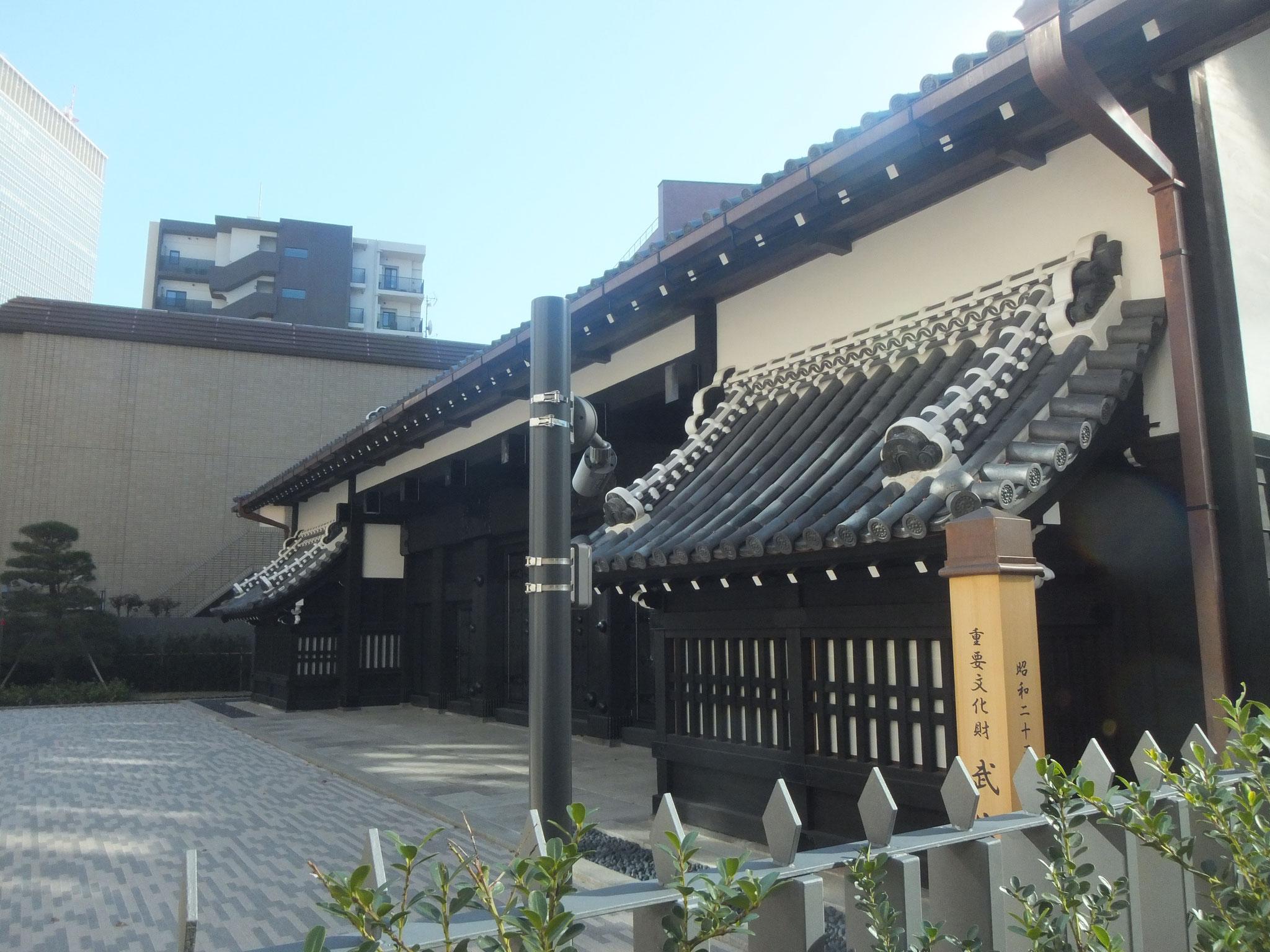 ⑦武家屋敷(山脇学園内)