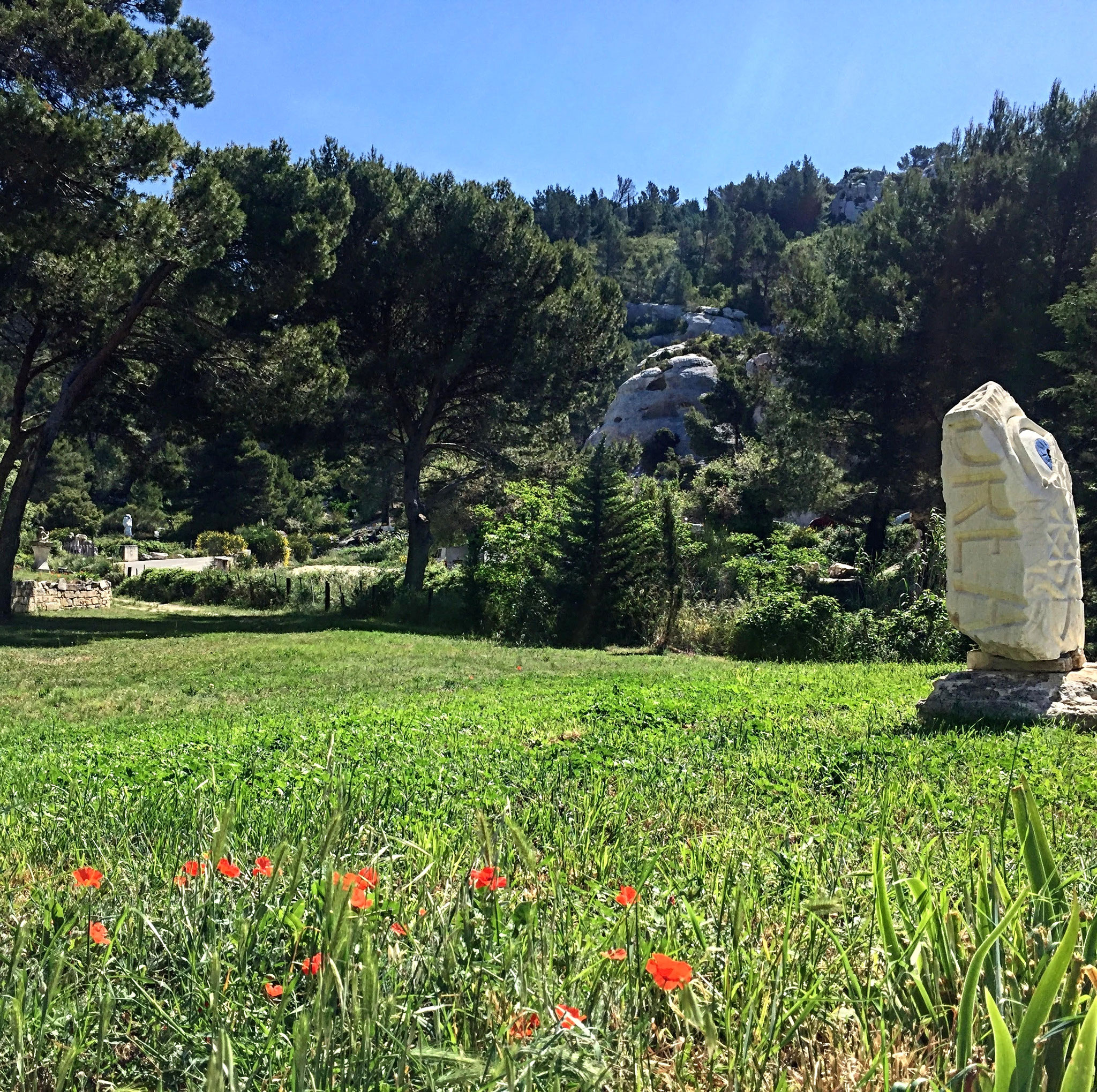 Парк художественной галереи Carrière du Val d'Enfer