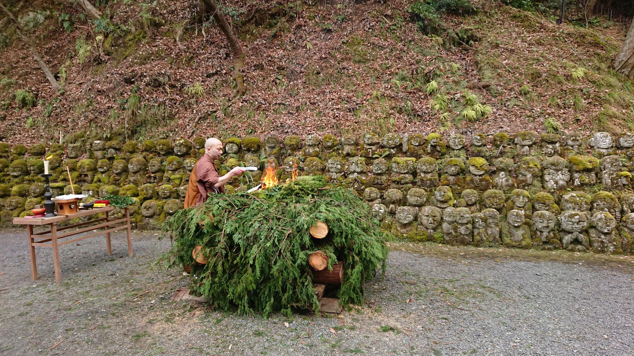檜の護摩壇