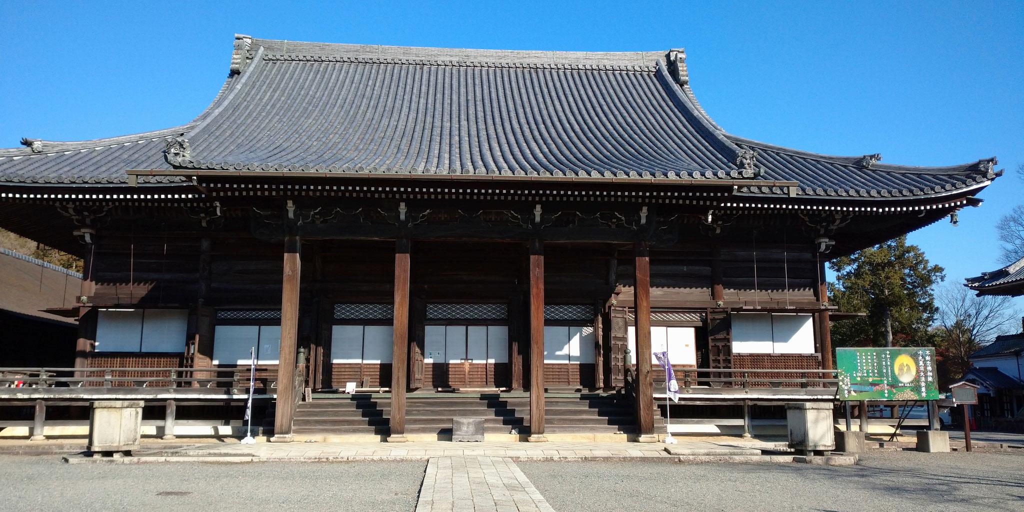 西教寺 金堂
