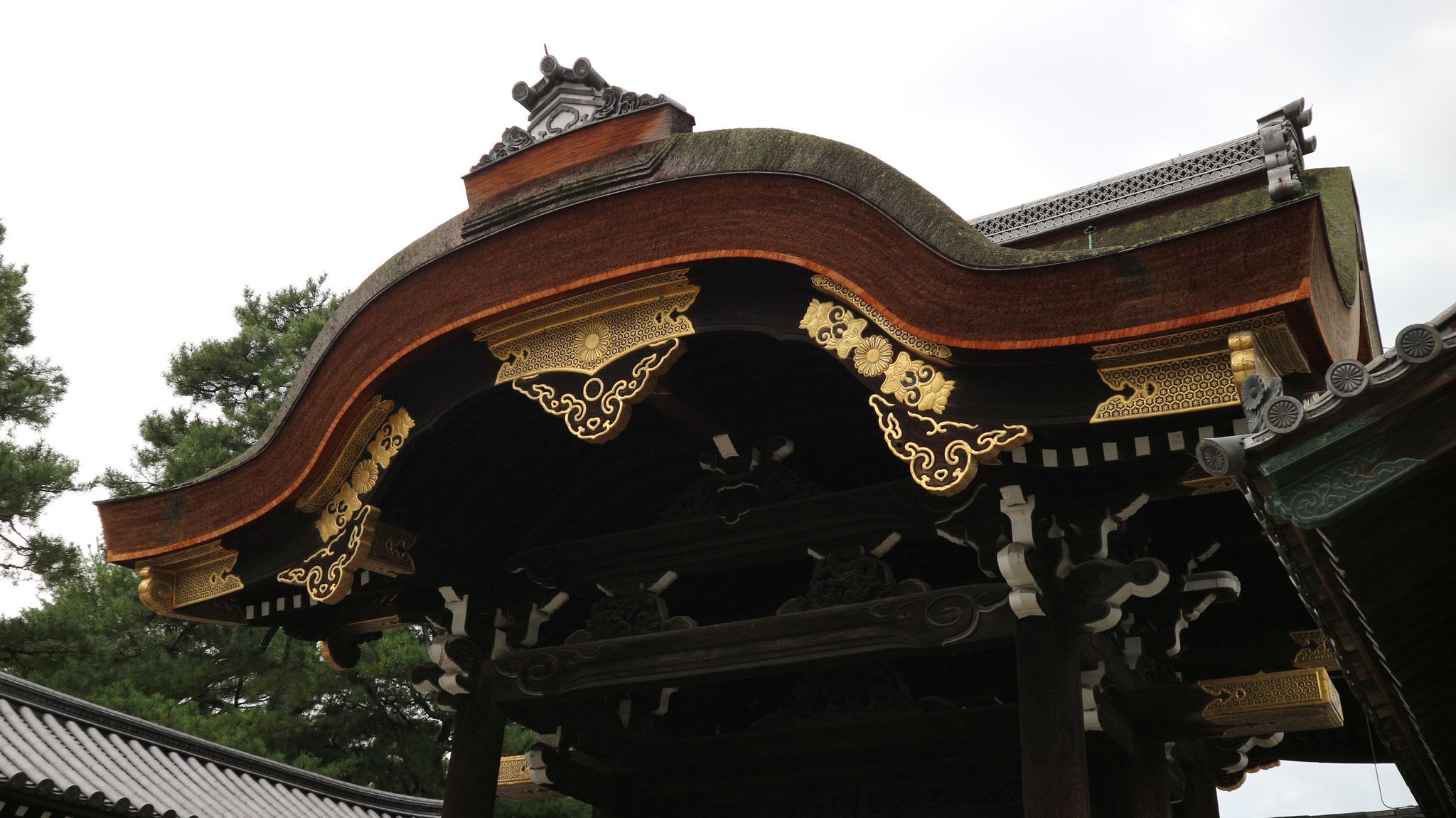 京都御所「建春門」