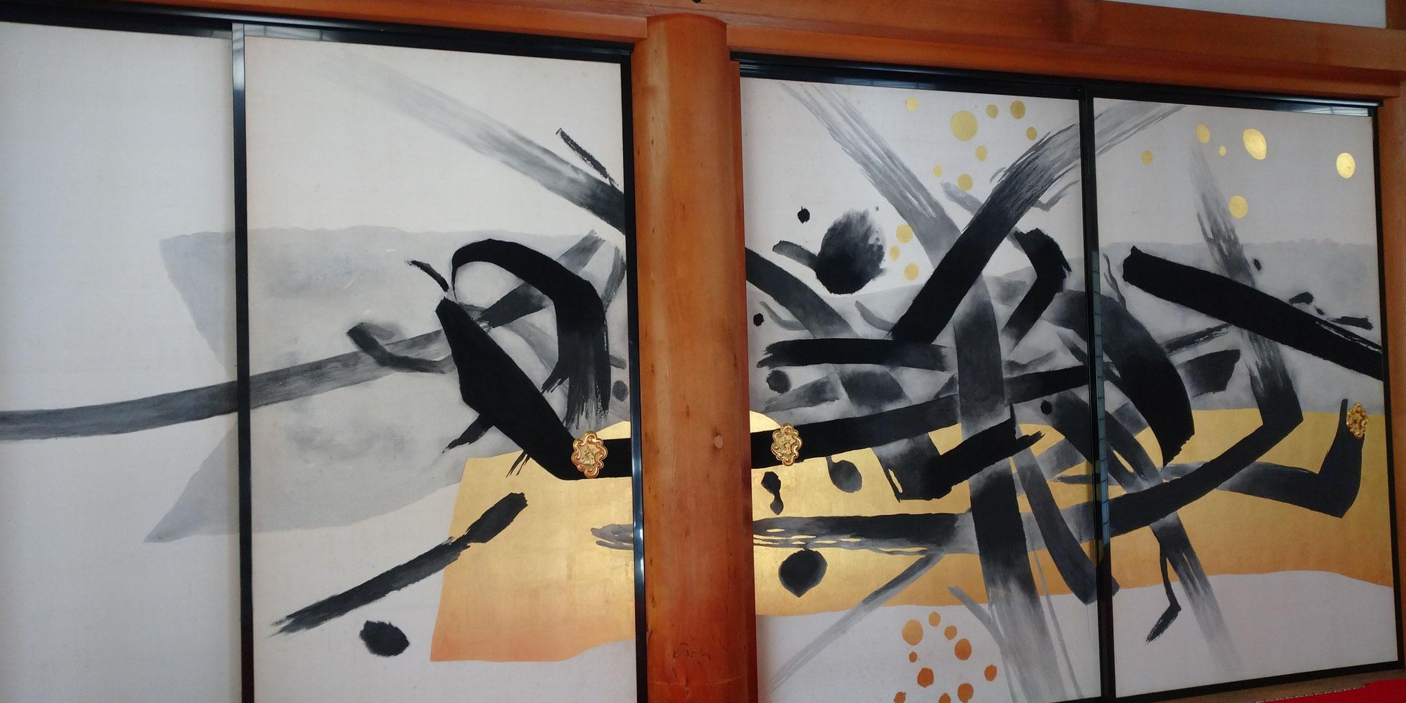 本堂の襖絵 堂本印象作