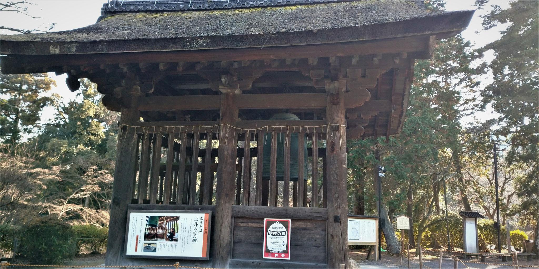 三井寺の晩鐘。除夜の鐘まであと数日。