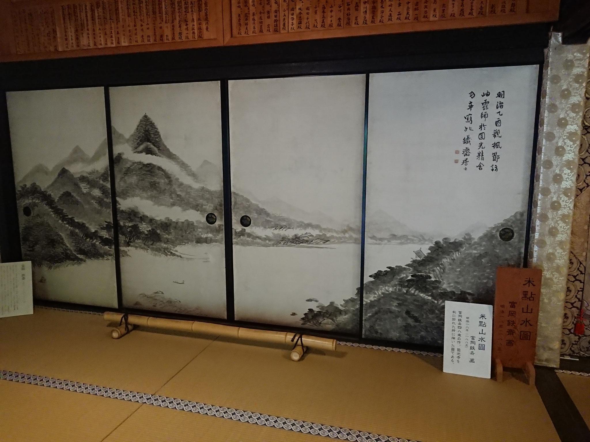 日本最後の文人・富岡鉄斎