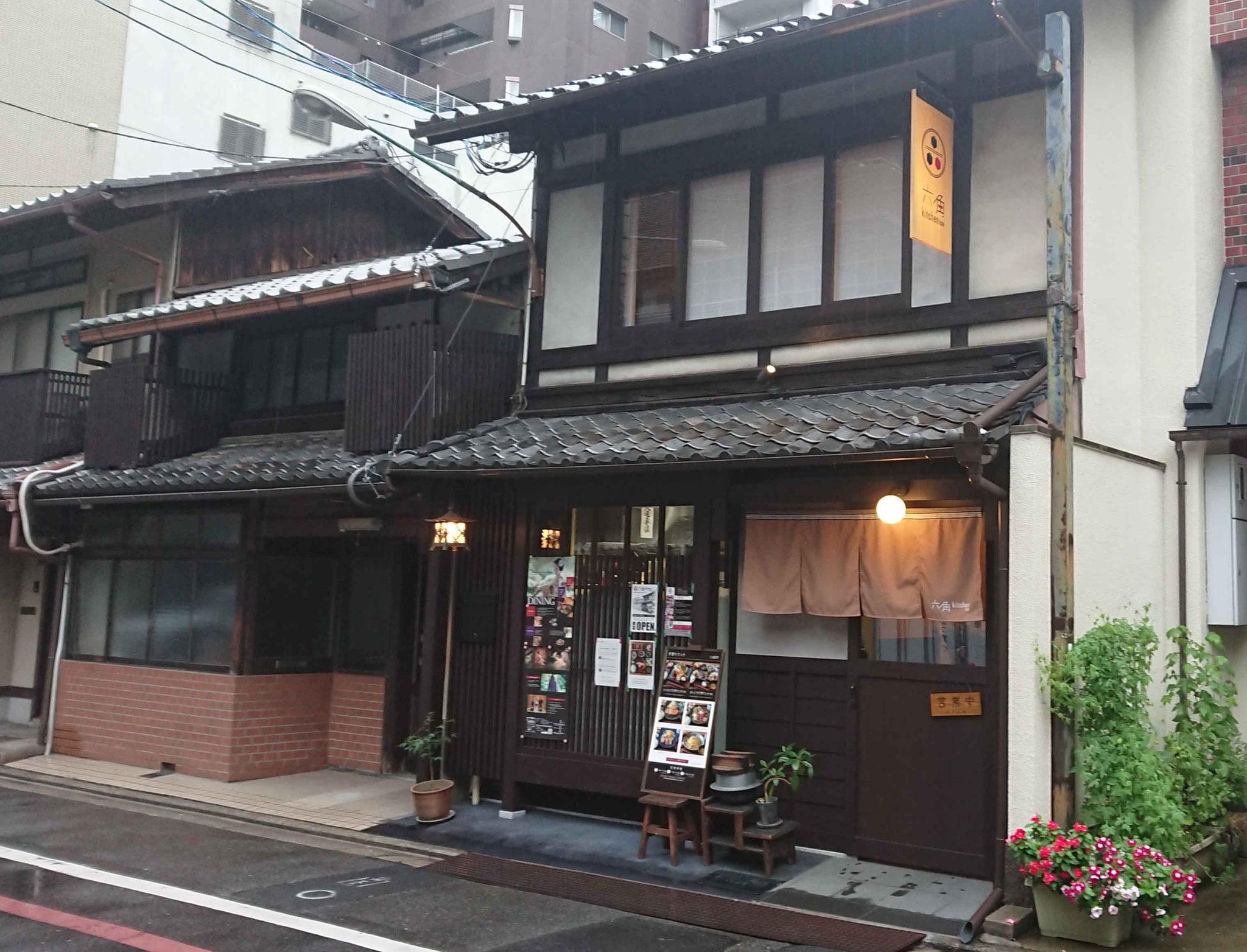 弘庵(こうあん)