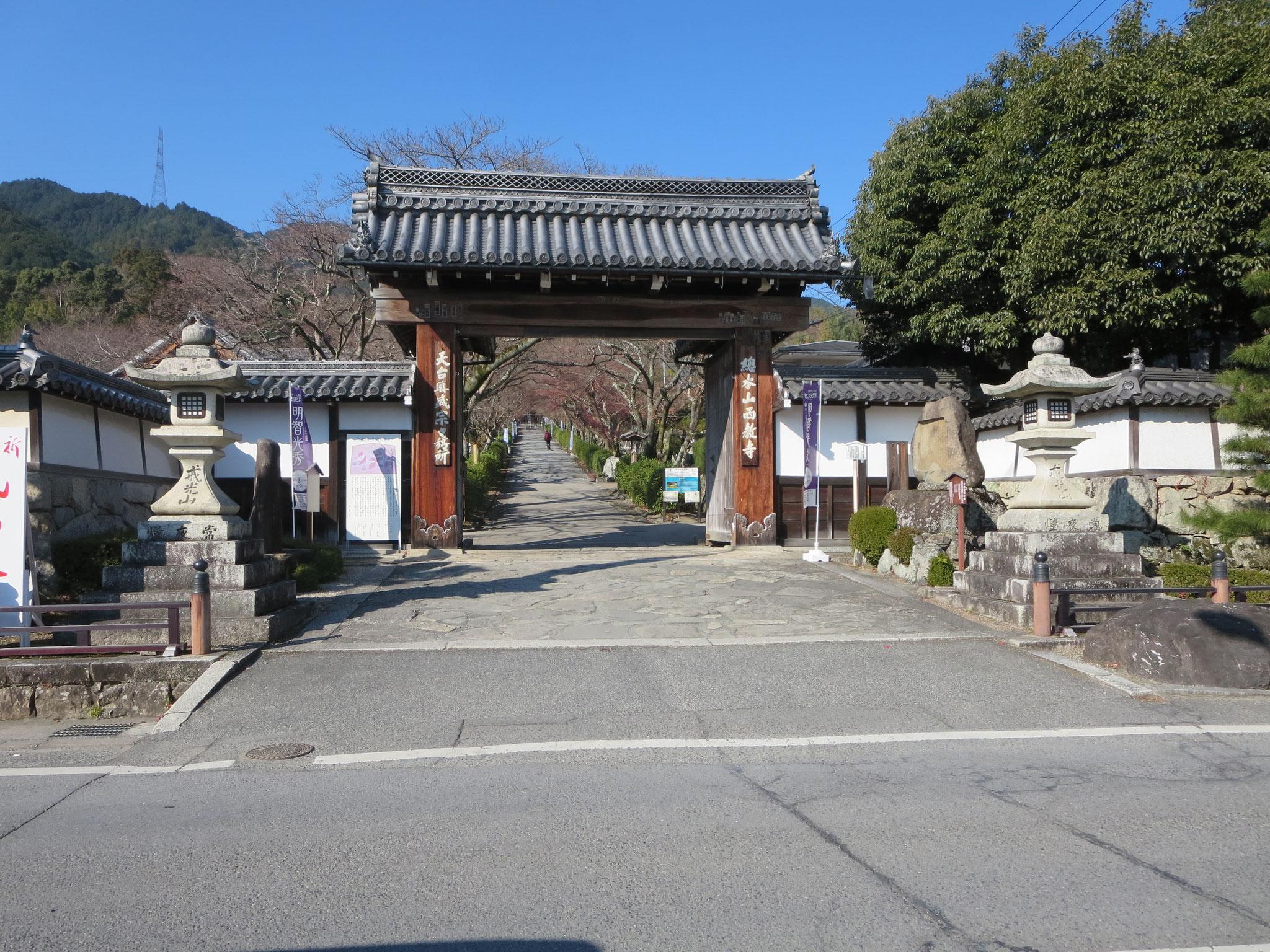 光秀が坂本城門を移築した総門