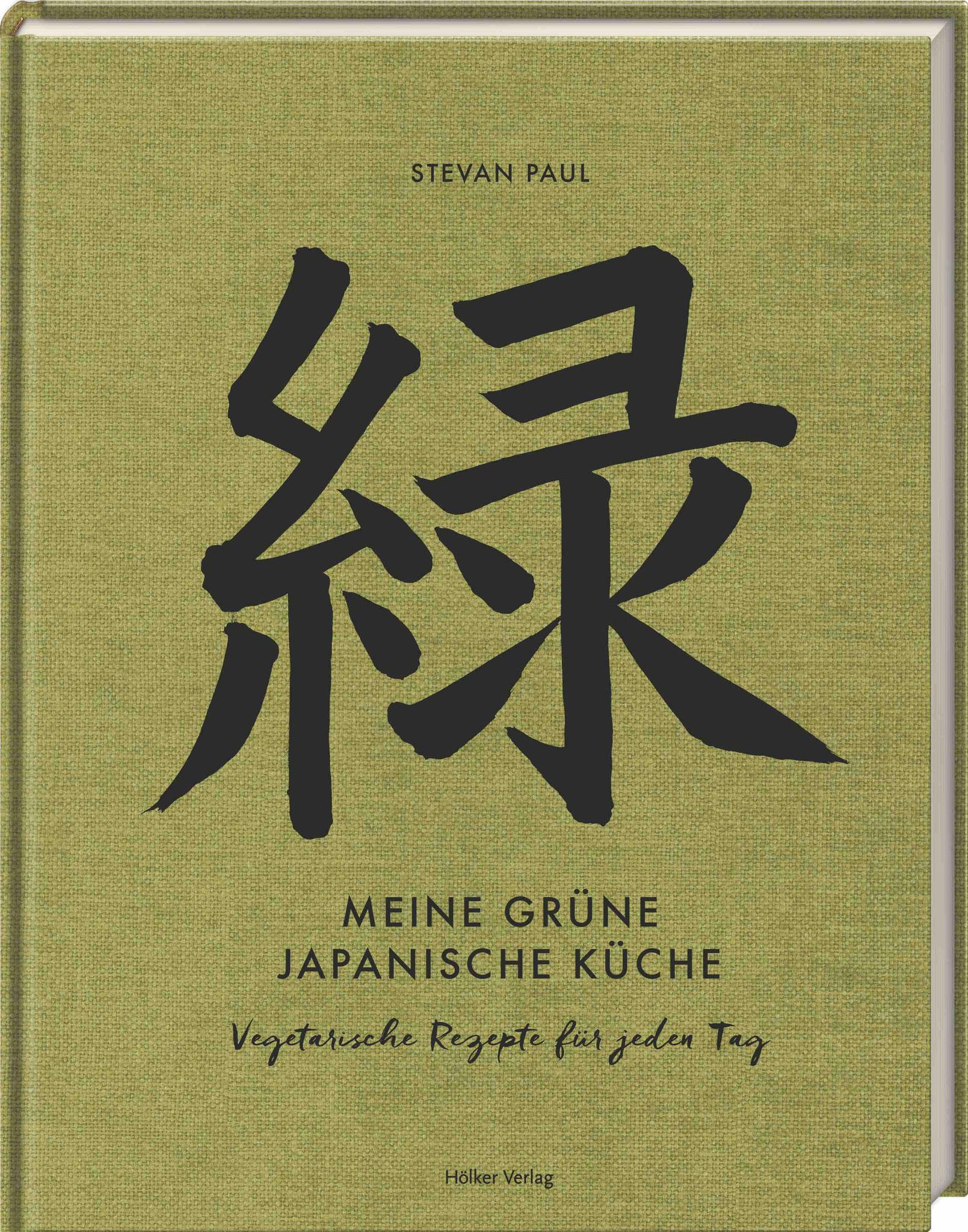 """Das neue Stevan Paul Kochbuch """"Meine grüne japanische Küche""""*"""