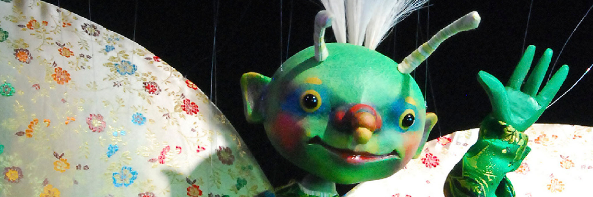 Marionettentheater Zaubervogel