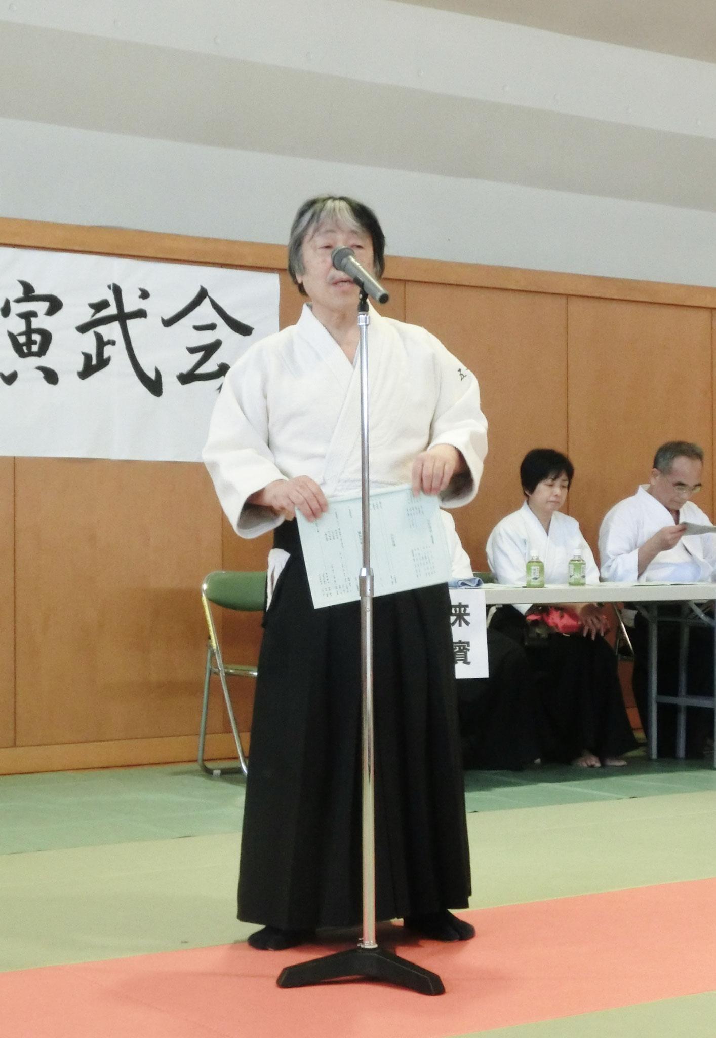五十嵐先生のお言葉!!!