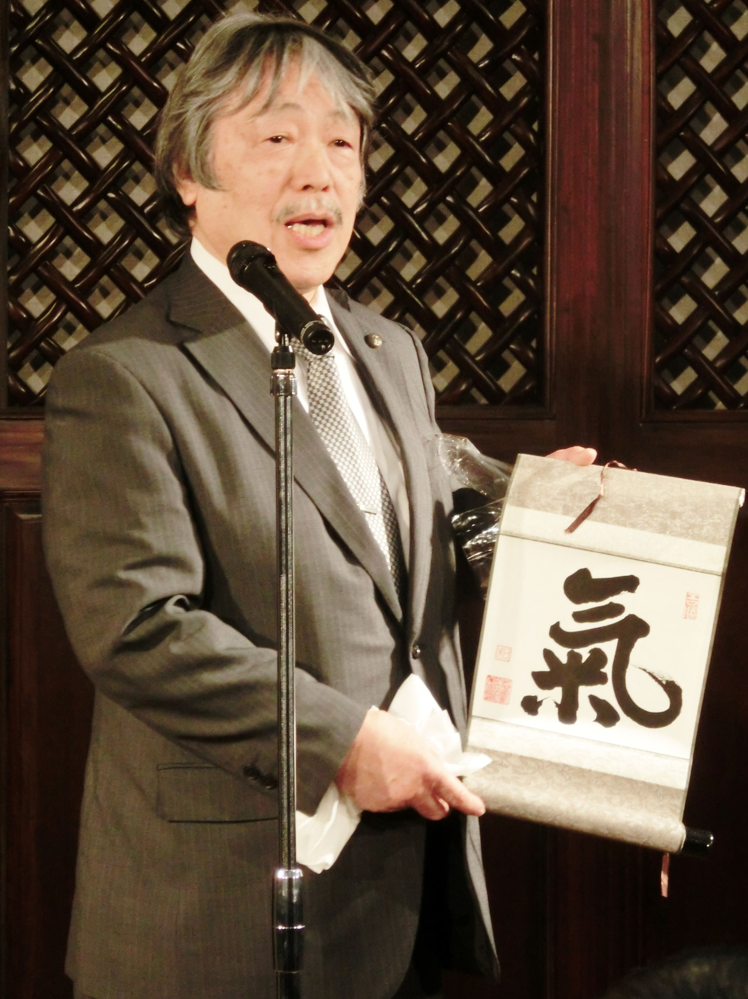 Present from Sensei Igarashi ❢