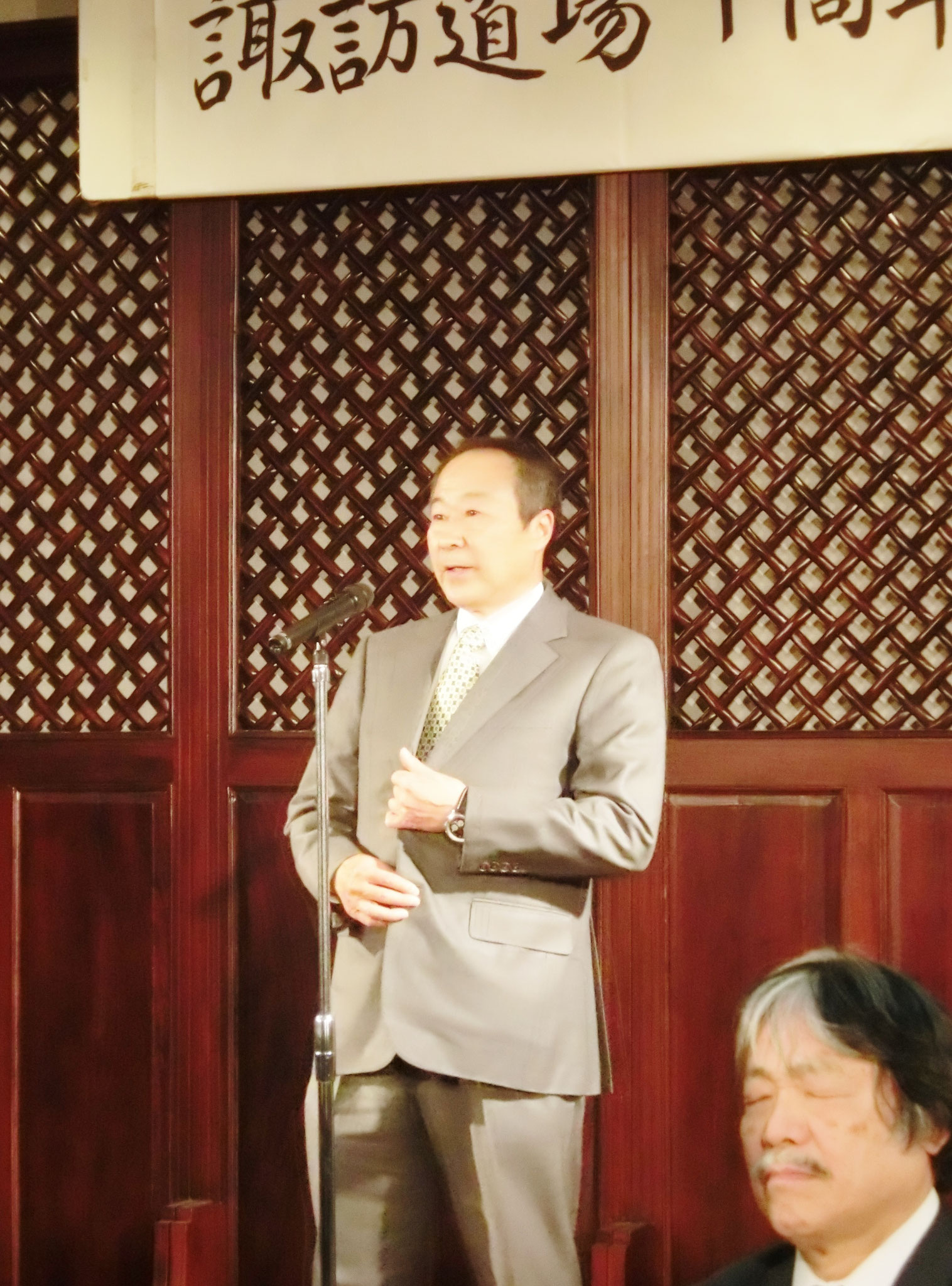 Congratulations from Mr. Nakagawa, Chairman of Kokugakuin University Aikido Club OB / OG Association ❕