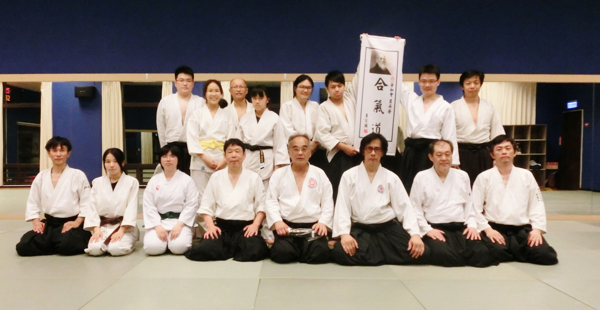 With the members of  Lu Sensei