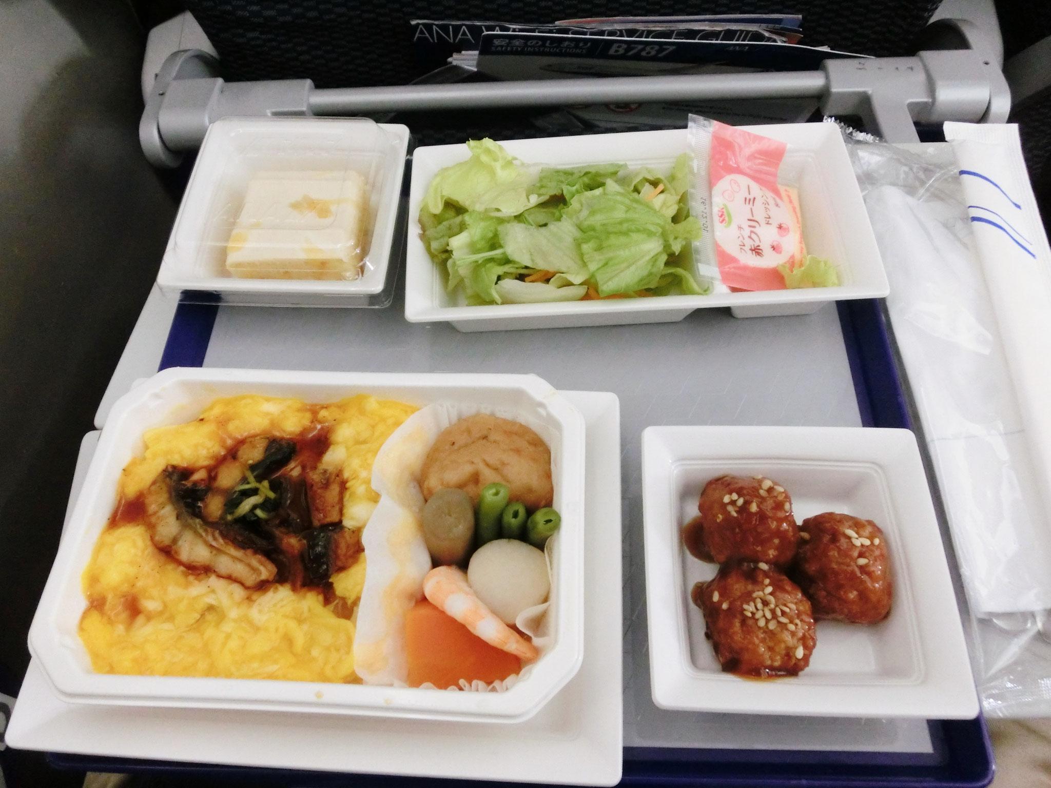 松山空港に行く途中での機内食!