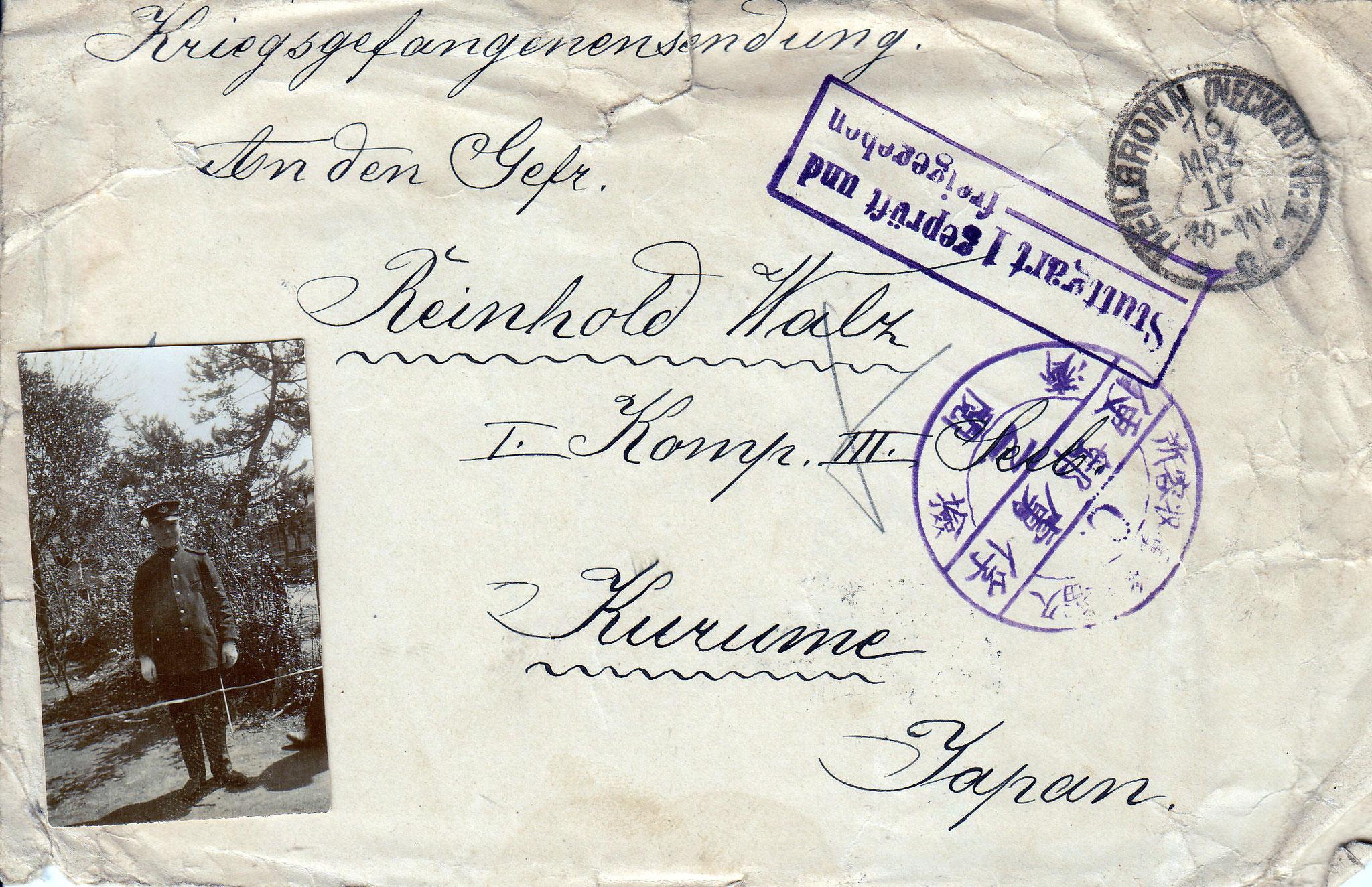 Gefangenenpost nach Kurume mit Bild eines Wärters
