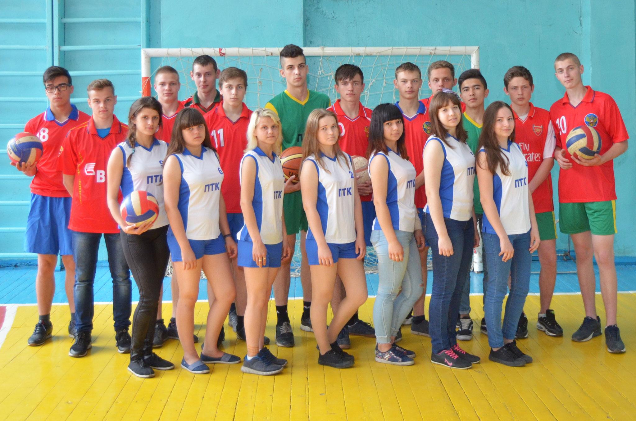 Участники городских и областных спортивных соревнований