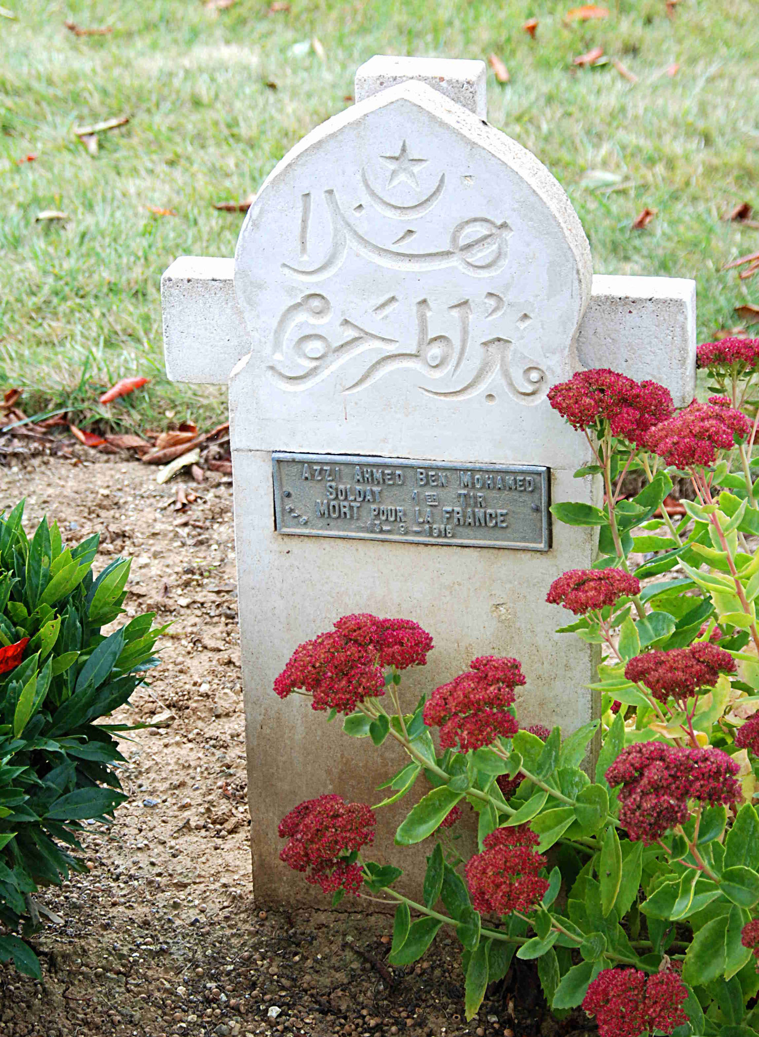 Stèle de Azzi Ahmed