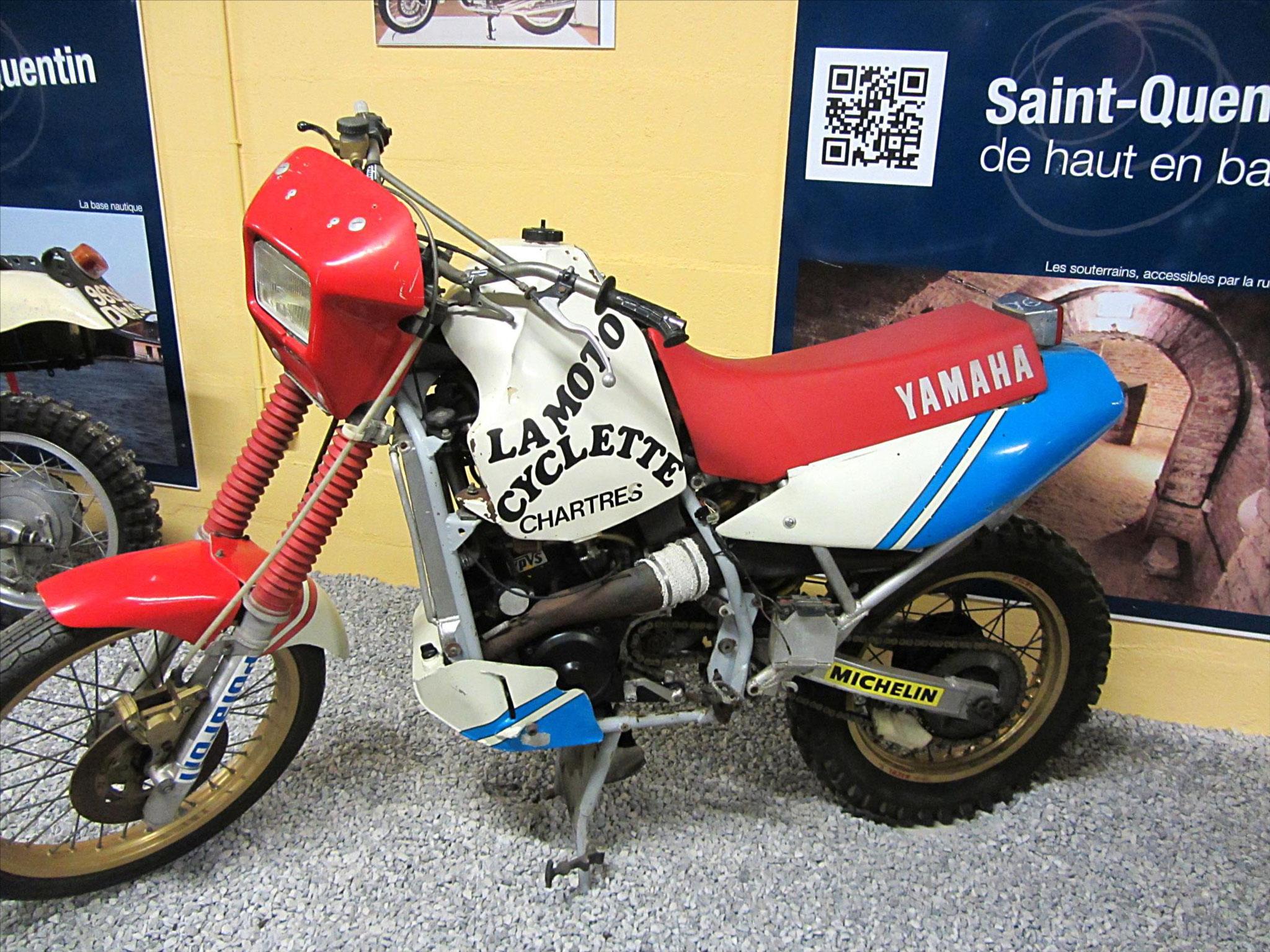 Depuis 1986 Yamaha est actionnaire majoritaire et contrôle MBK Industrie