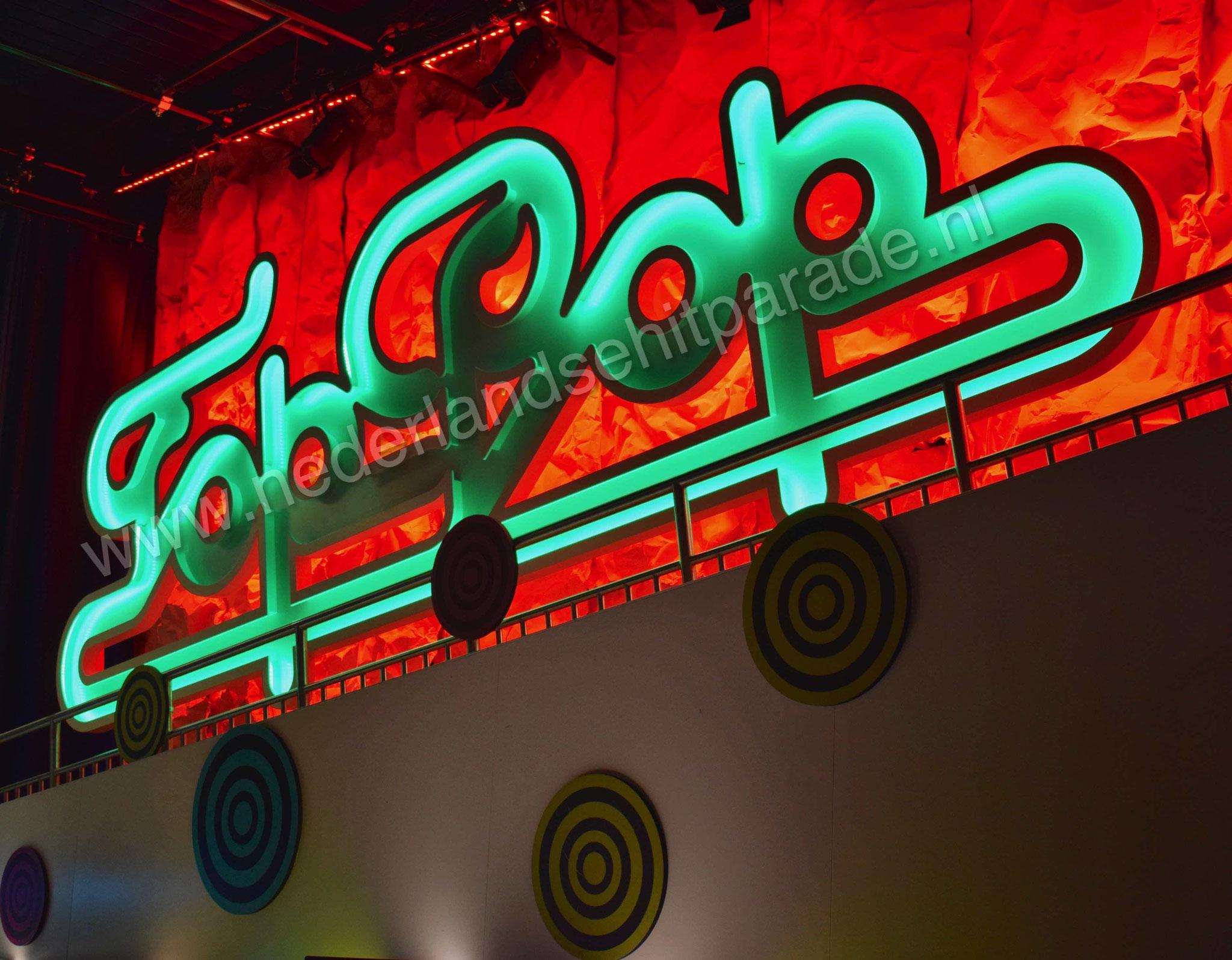 Toppop logo Beeld en geluid
