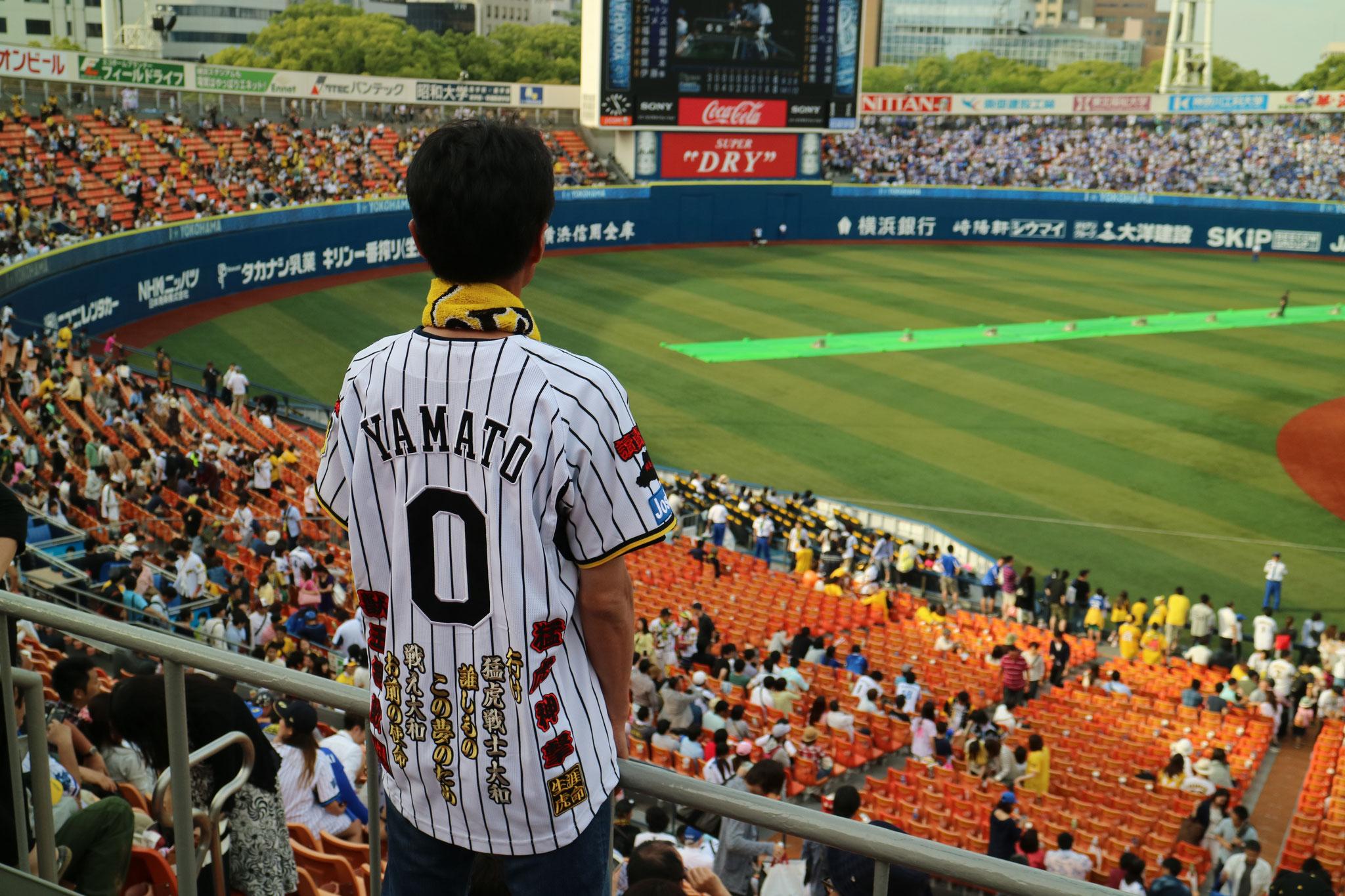 阪神vsDeNA戦 横浜スタジアム