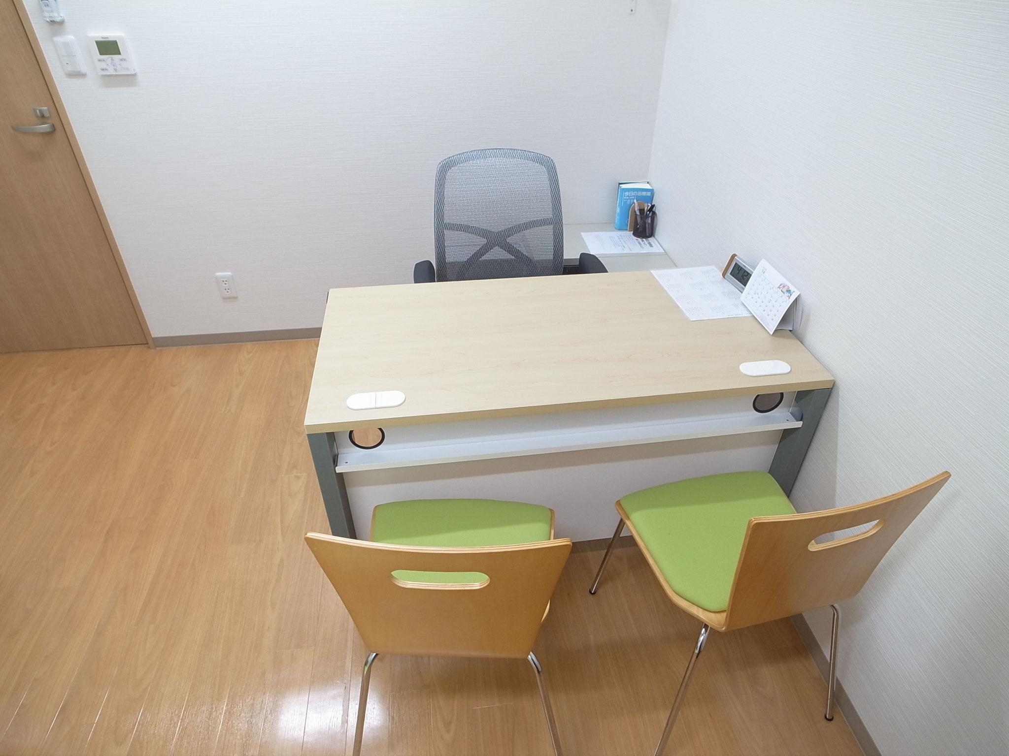 診察室2(心理検査を実施する場合は、診察室2を使用します)