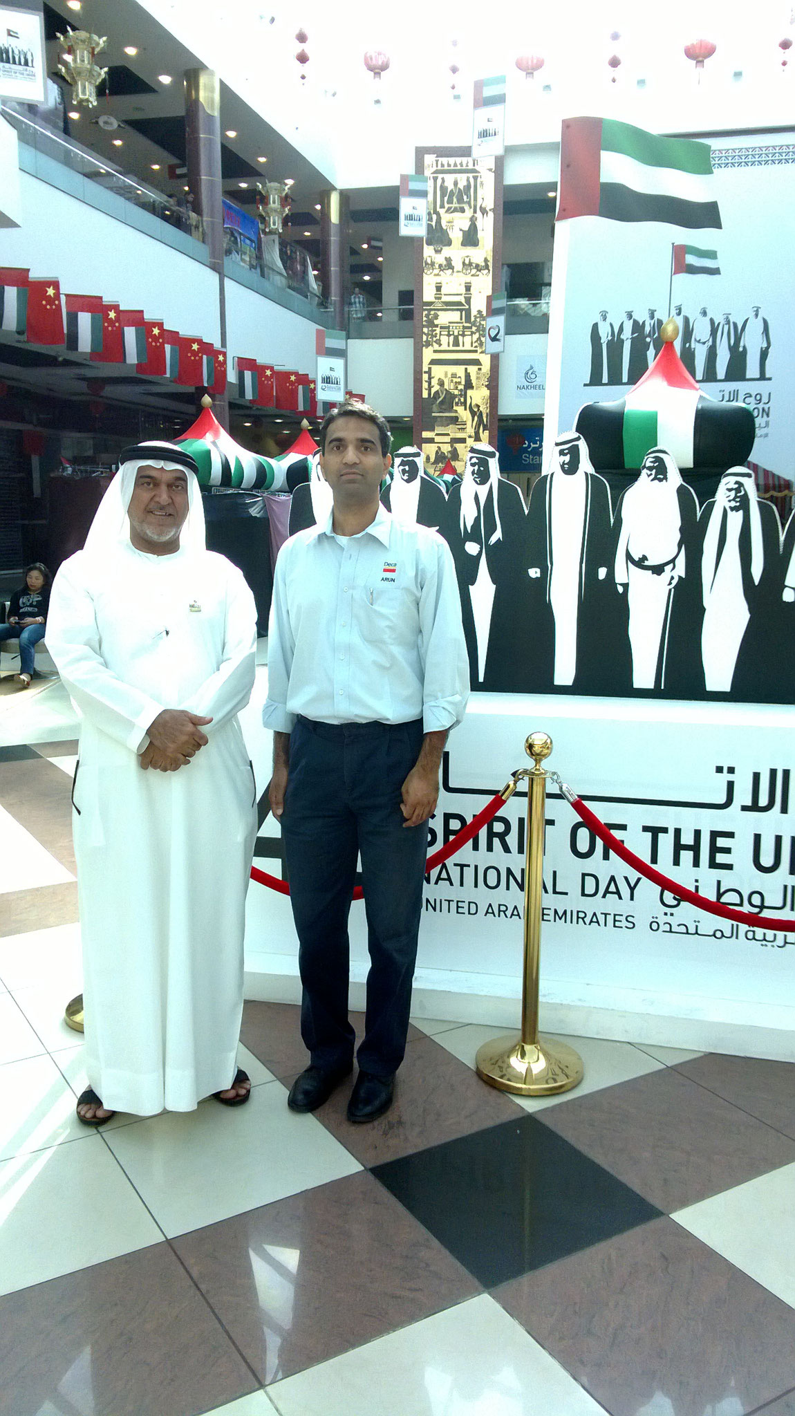 UAE sponsor