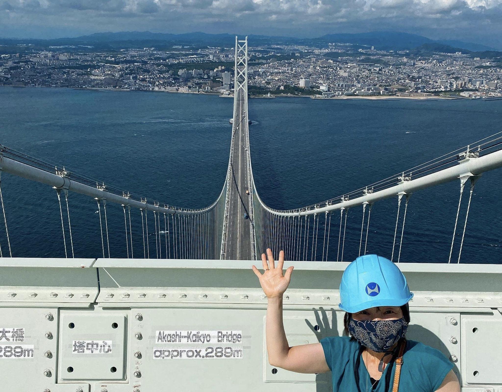 明石海峡大橋塔頂見学してきました!!すごーい!!