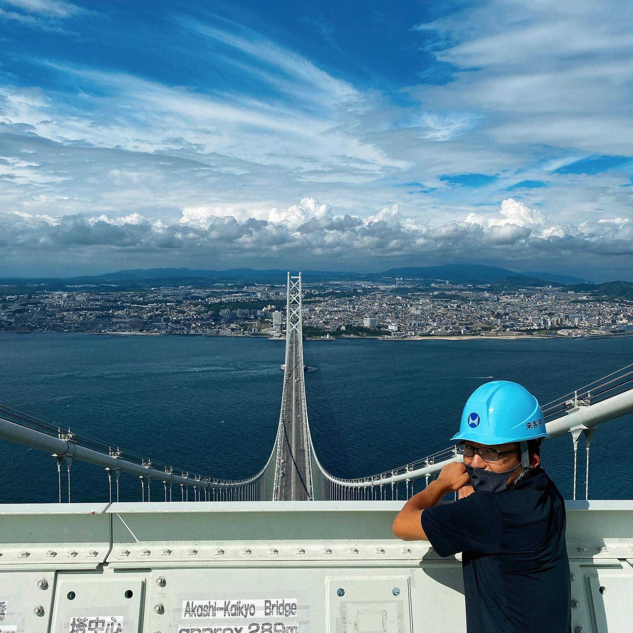 明石海峡大橋塔頂見学してきました!!気持ち良い〜!!!