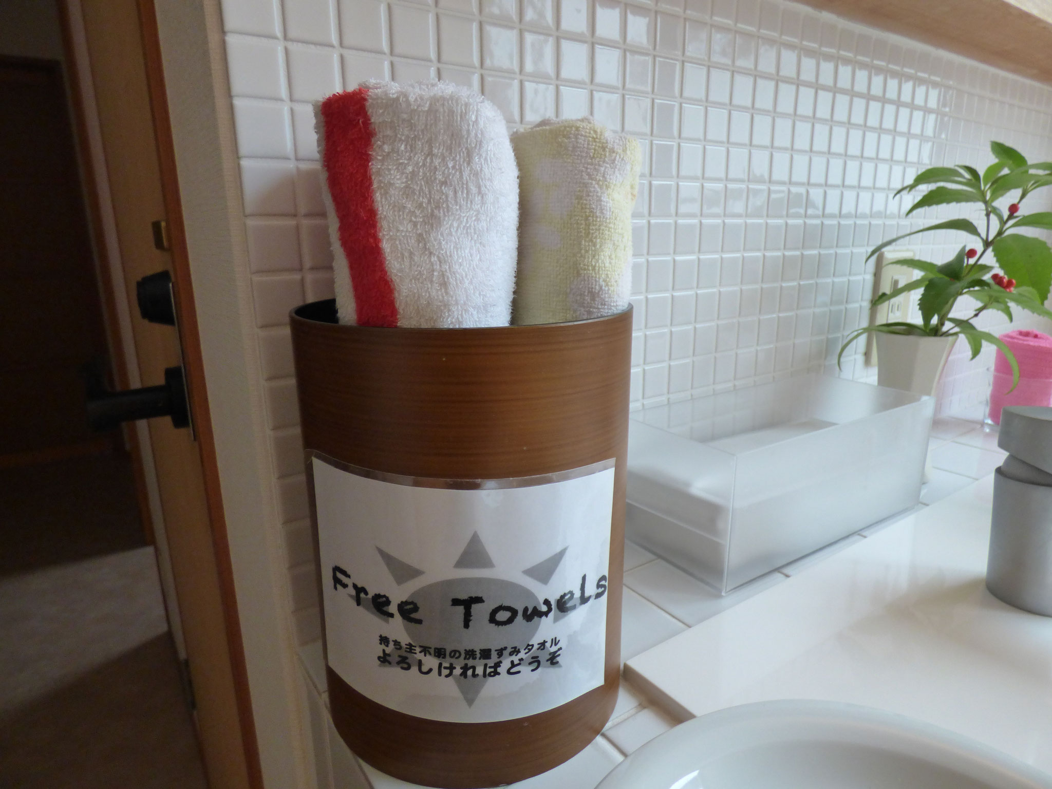 Face towels free