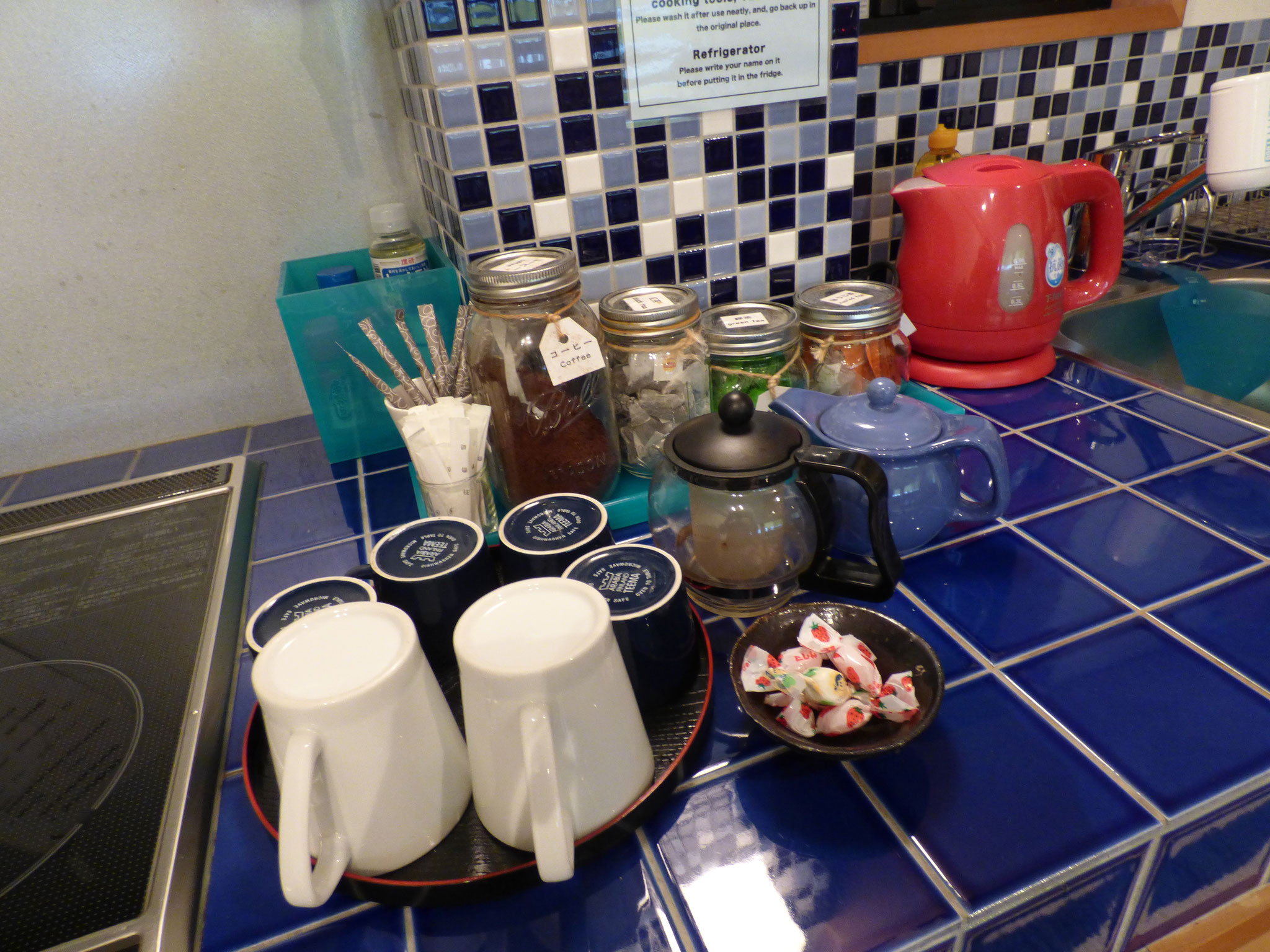 coffee, black tea,Japanese tea with candy