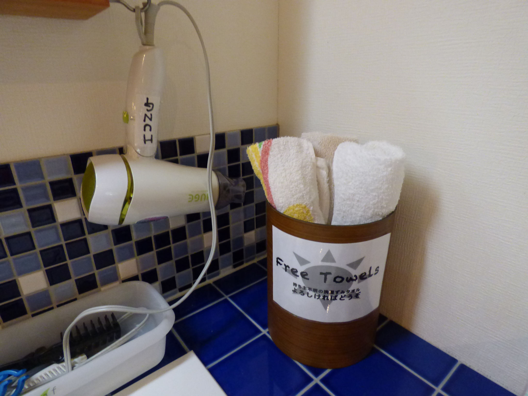 hand blower and free face towel