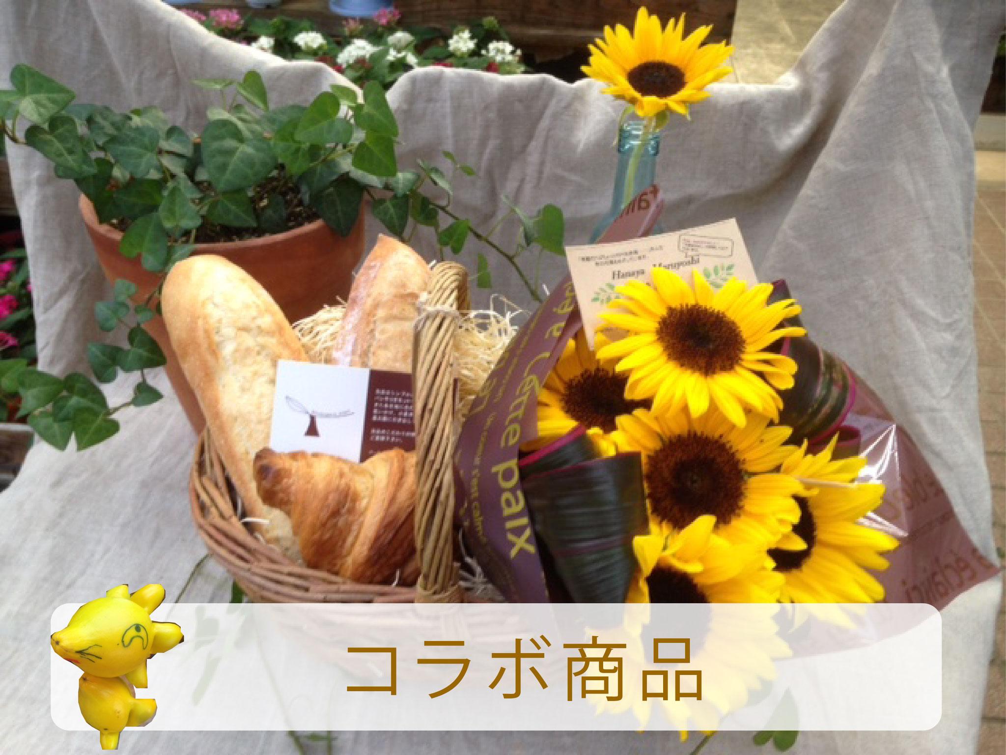 コラボ商品&ショップ紹介