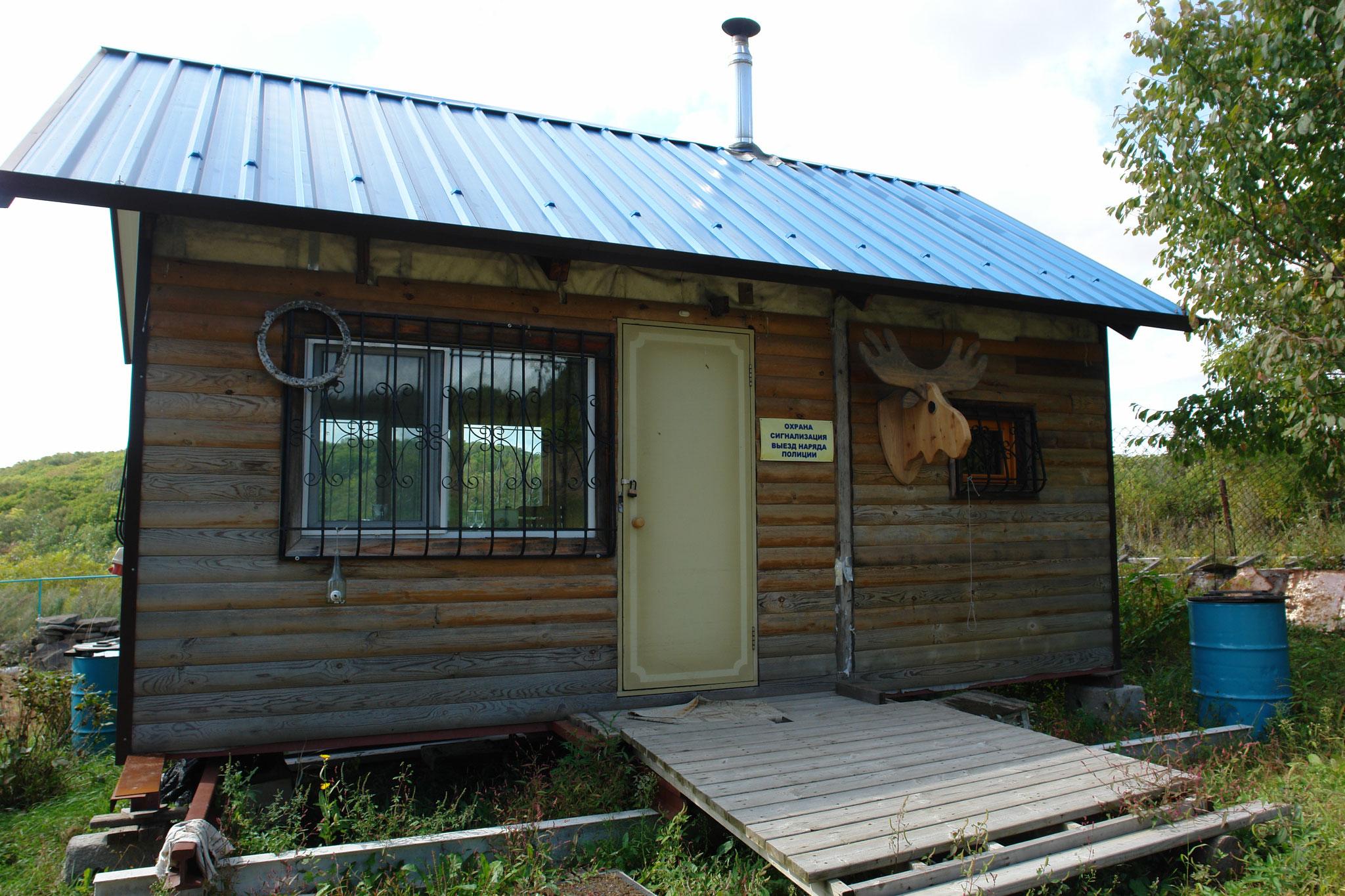 ロシアの畑付き別荘(ダーチャ) 週末ごとに足を運び、小屋やロシア風サウナ(バーニャ)を家族で手作りするのもロシア流