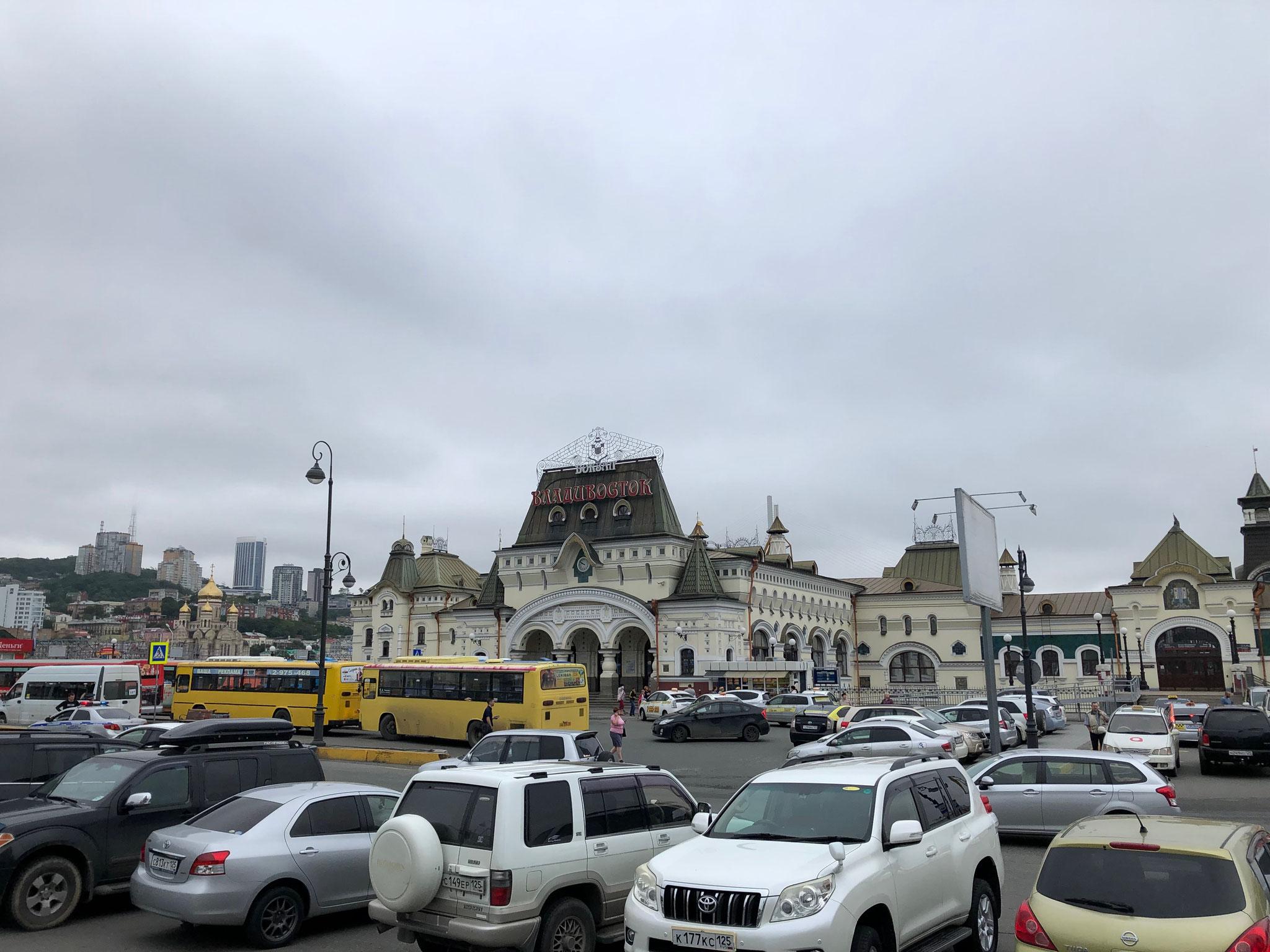 シベリア鉄道の終着点  -ウラジオストク駅-