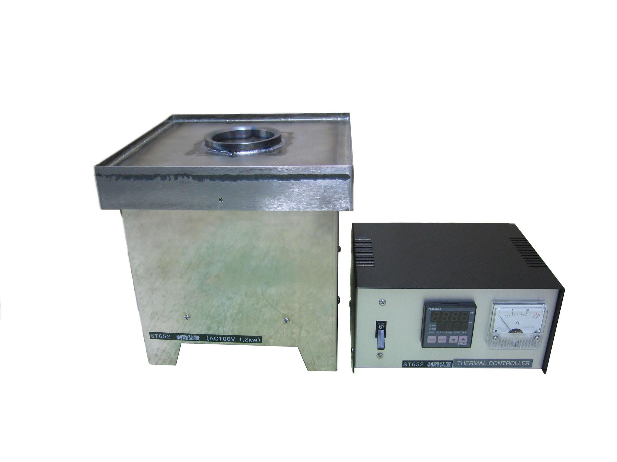 剥離用加温槽「ST-652」