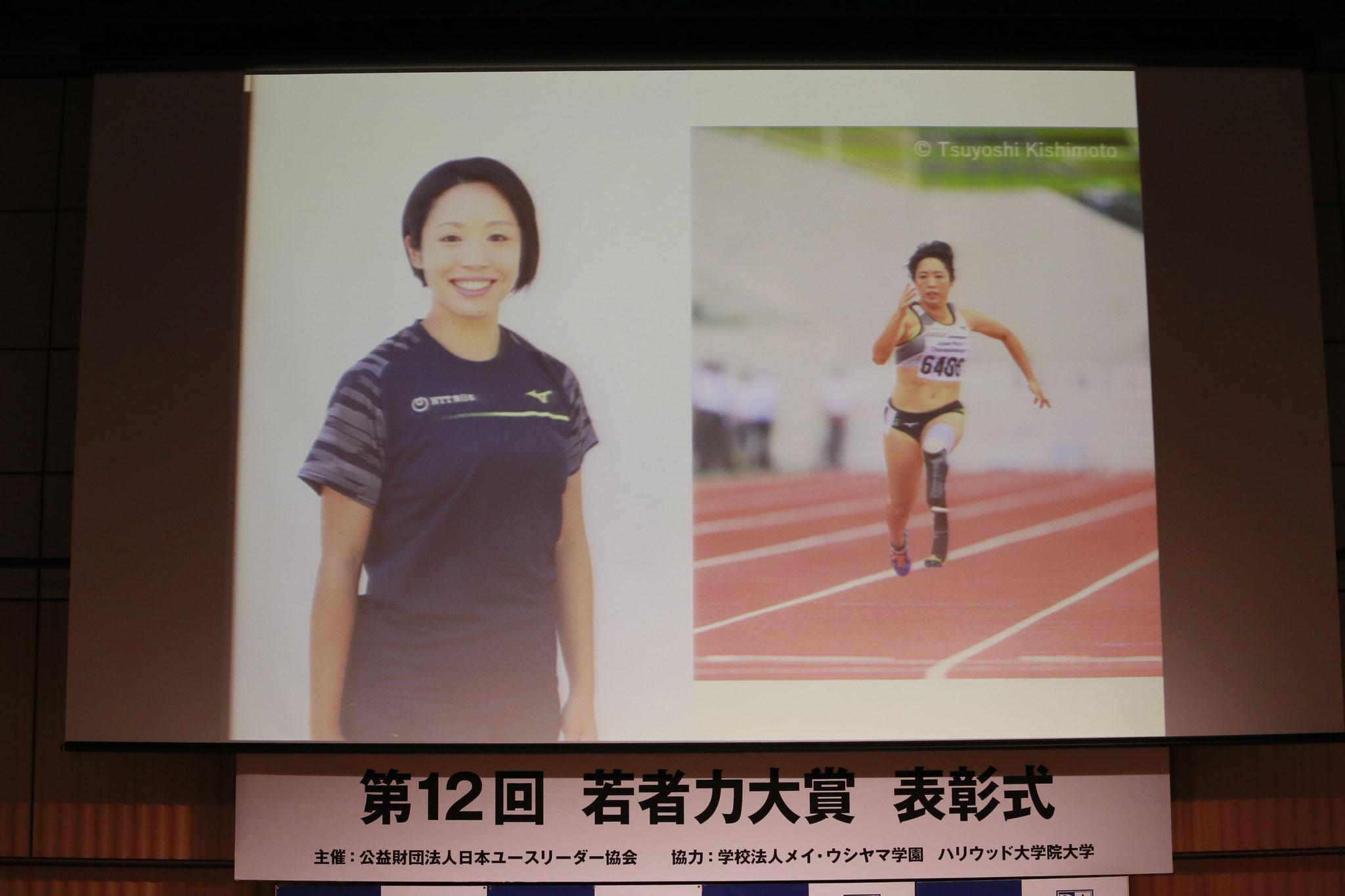 高桑審査委員(パラアスリート、第7回ユースリーダー賞受賞者)