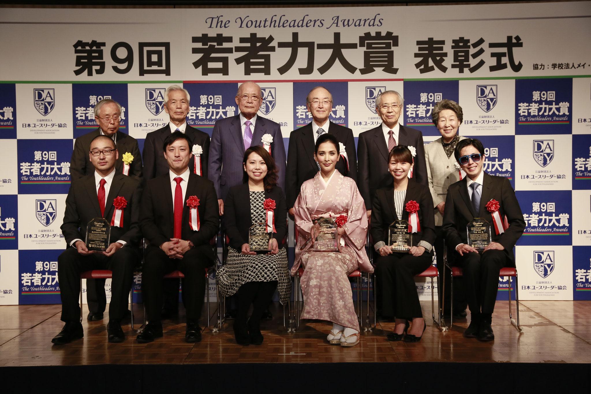第9回若者力大賞表彰式 2018年2月21日(水)