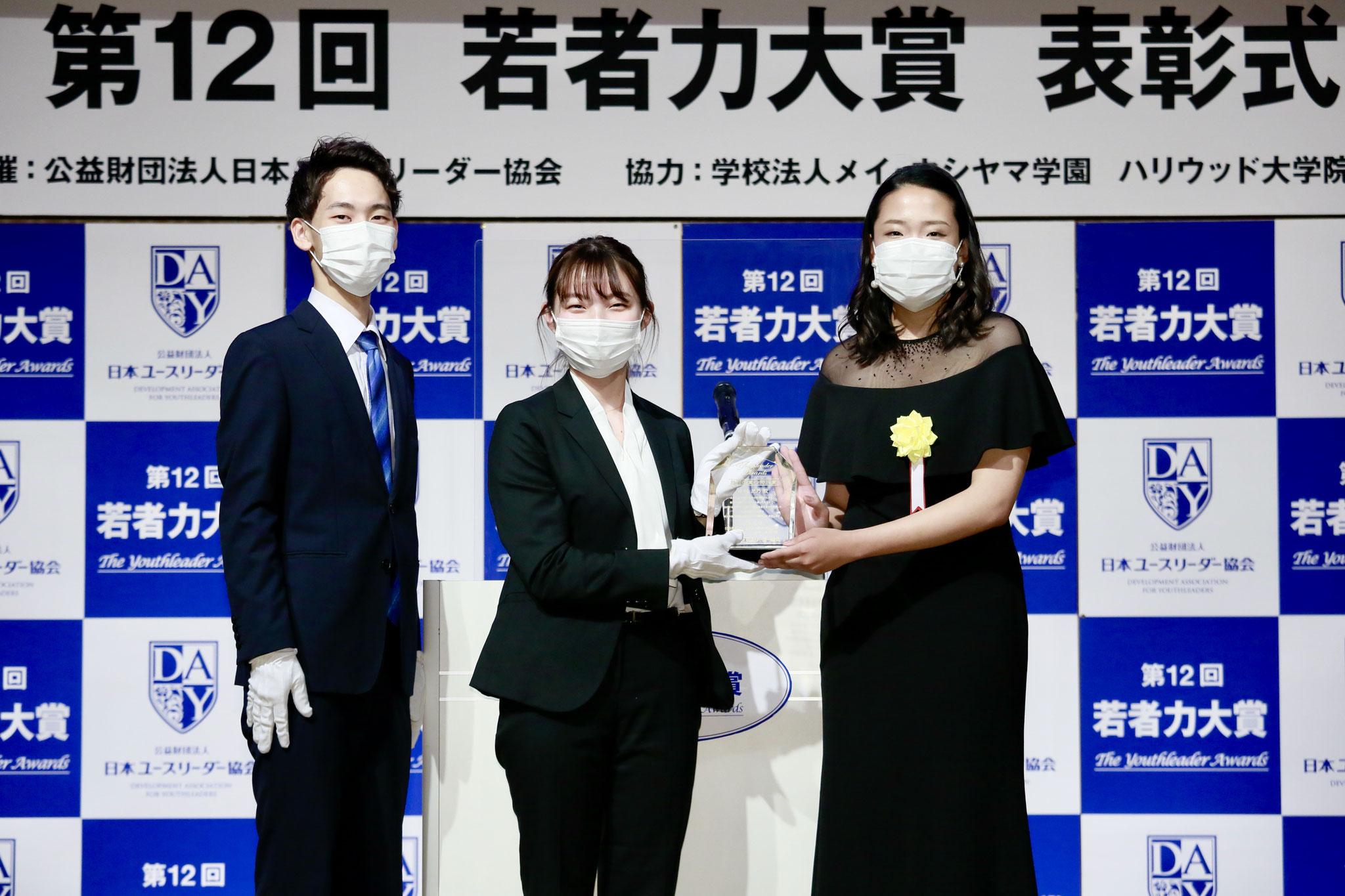 左から:学生実行委員 佐藤さん、佐々木さん 右:実行委員会特別賞受賞 中川花乃さん