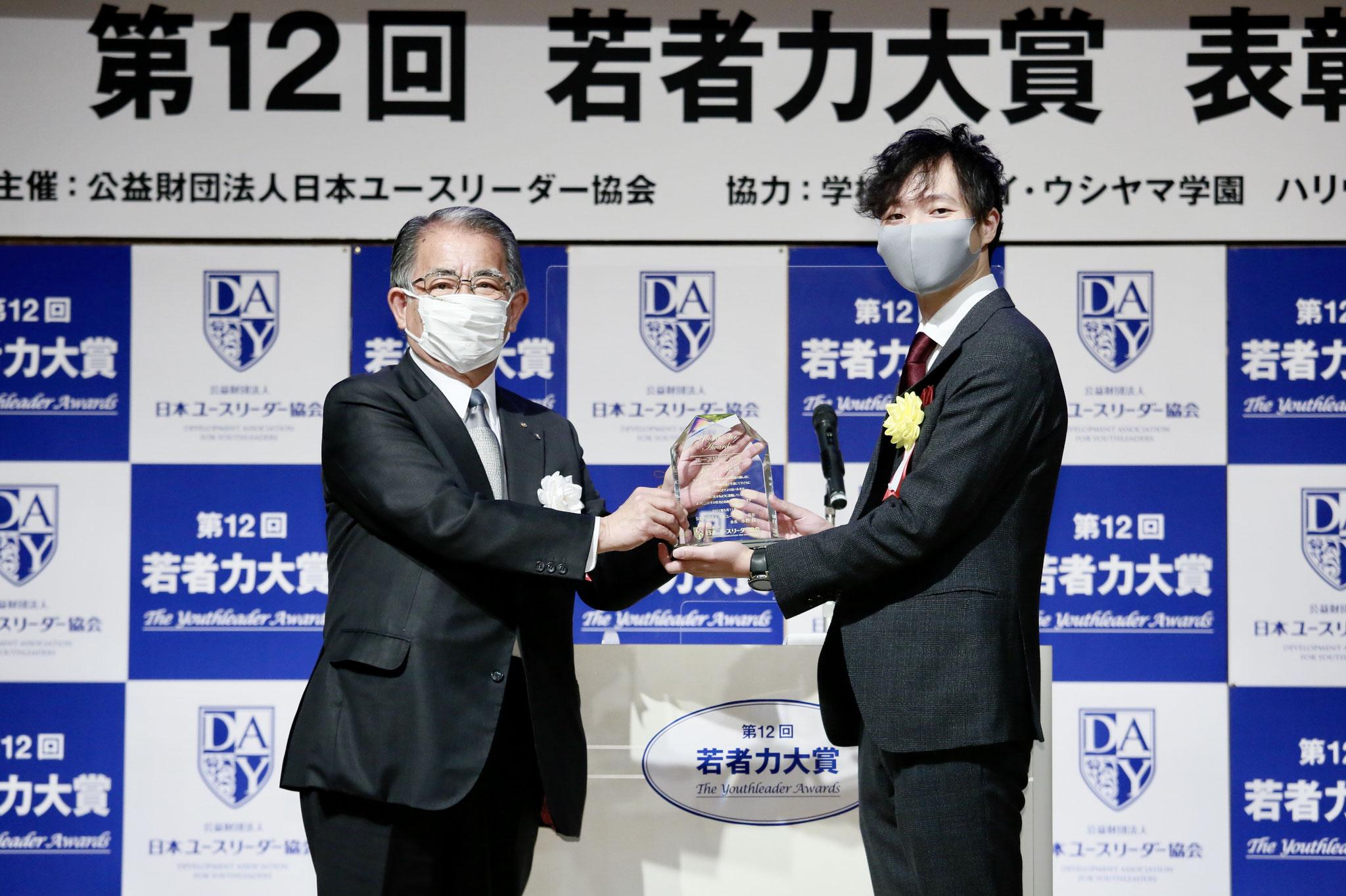 左:中村審査委員 右:ユースリーダー賞受賞 山崎聡一郎さん