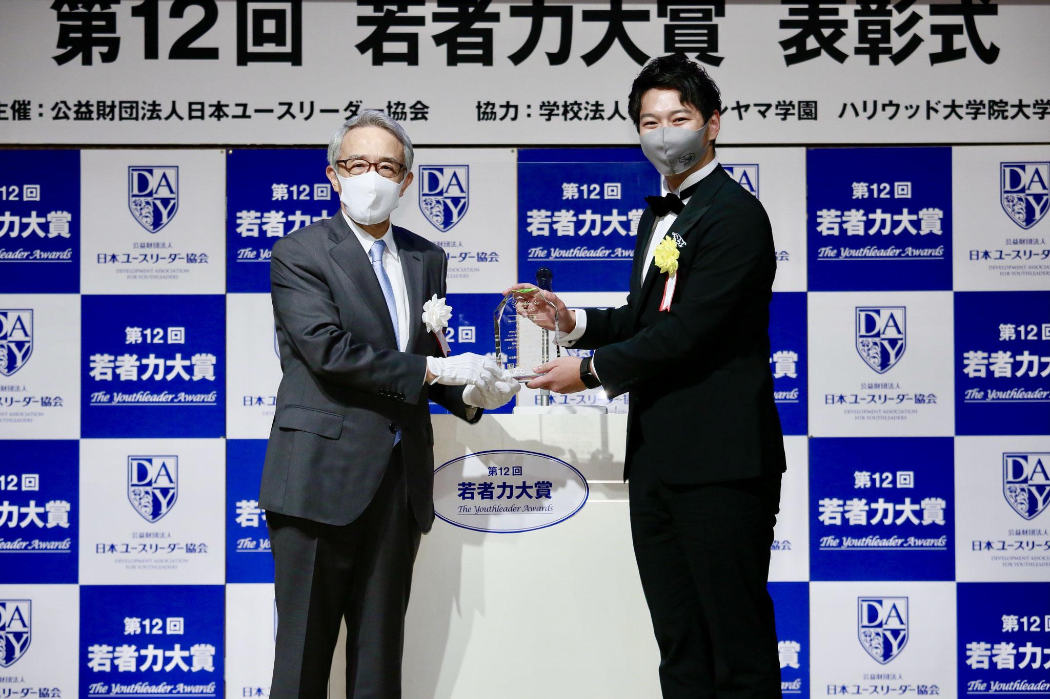 左:永野審査委員長 右:若者力大賞受賞 古井康介さん